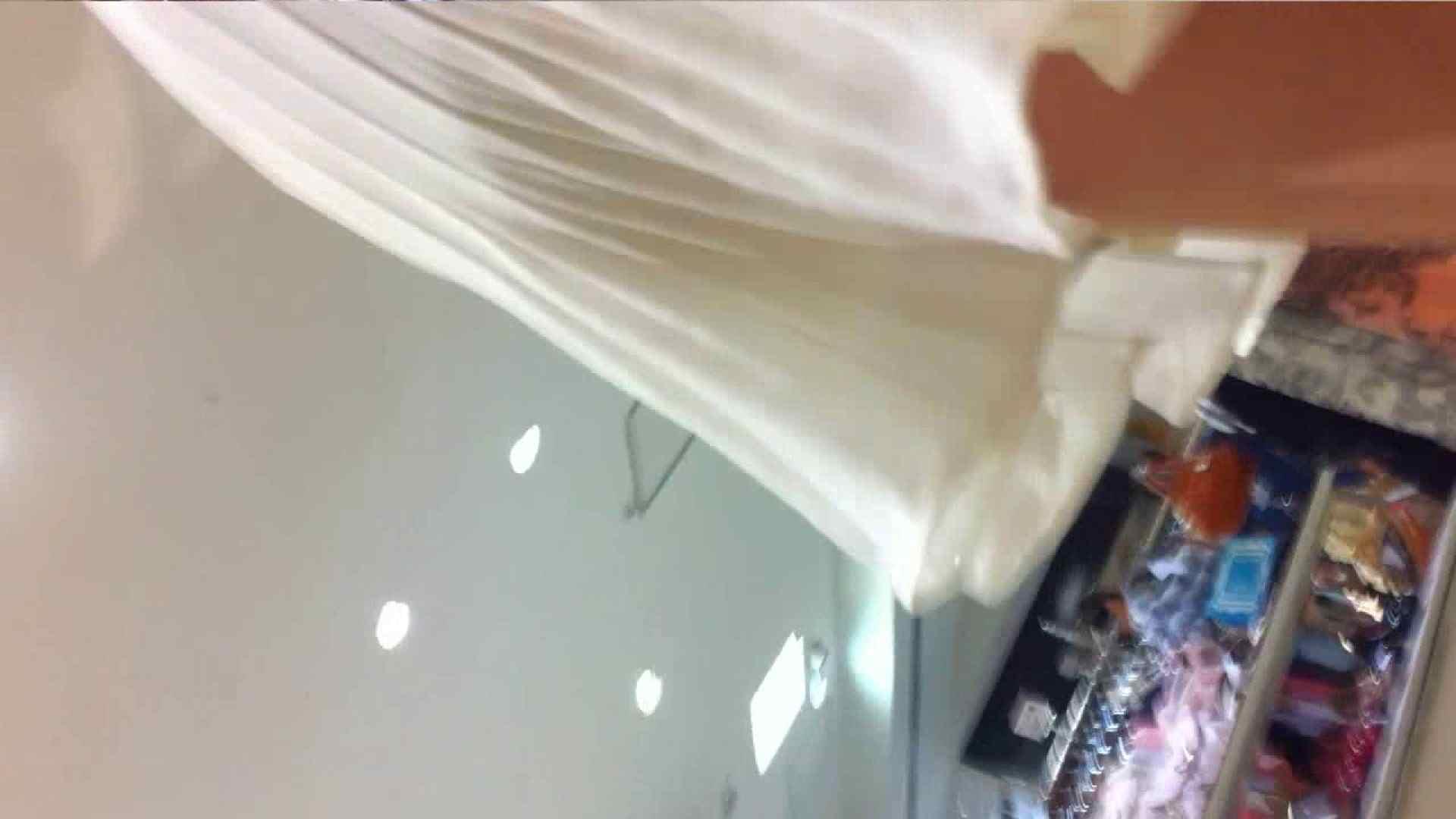 可愛いカリスマ店員限定‼胸チラ&パンチラ vol.24 パンチラ | 接写  67連発 66