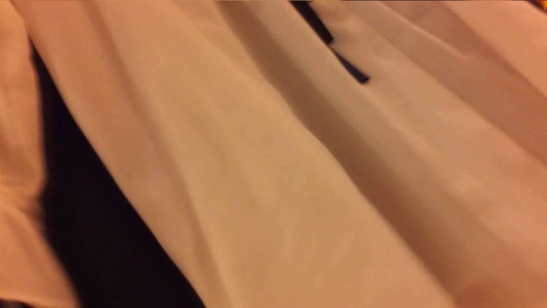 可愛いカリスマ店員限定‼胸チラ&パンチラ vol.29 パンチラ オメコ動画キャプチャ 68連発 28