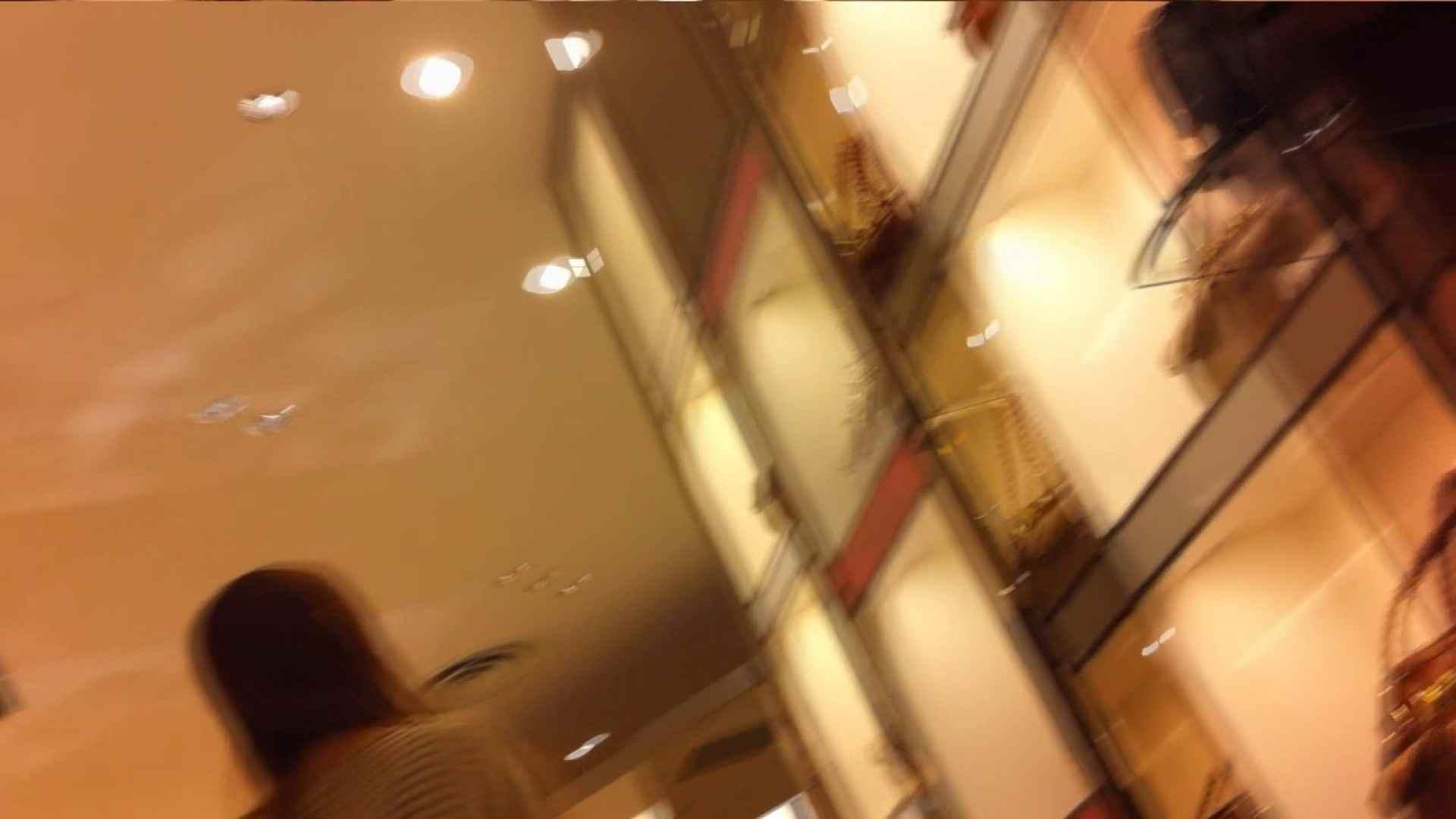 可愛いカリスマ店員限定‼胸チラ&パンチラ vol.29 接写 | OLのエロ生活  68連発 61