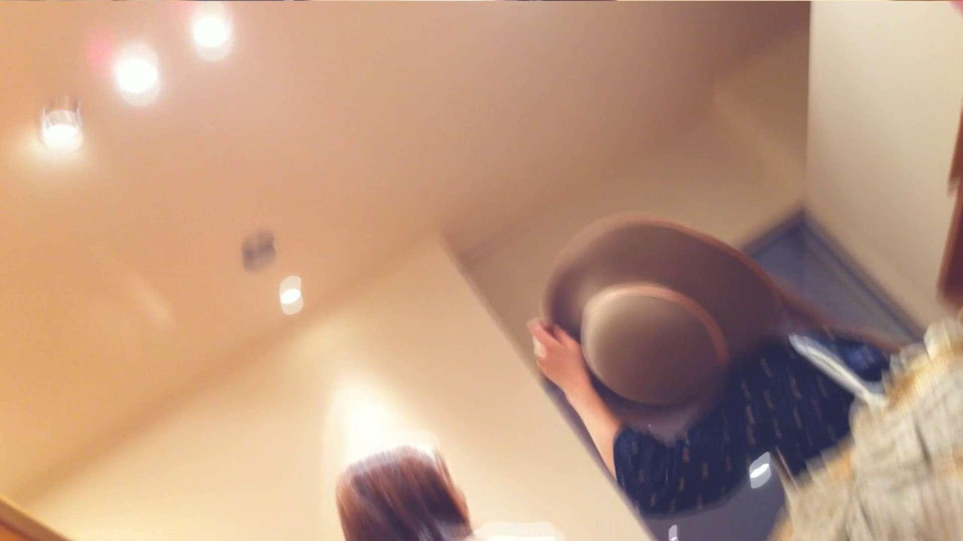 可愛いカリスマ店員限定‼胸チラ&パンチラ vol.29 接写 | OLのエロ生活  68連発 66