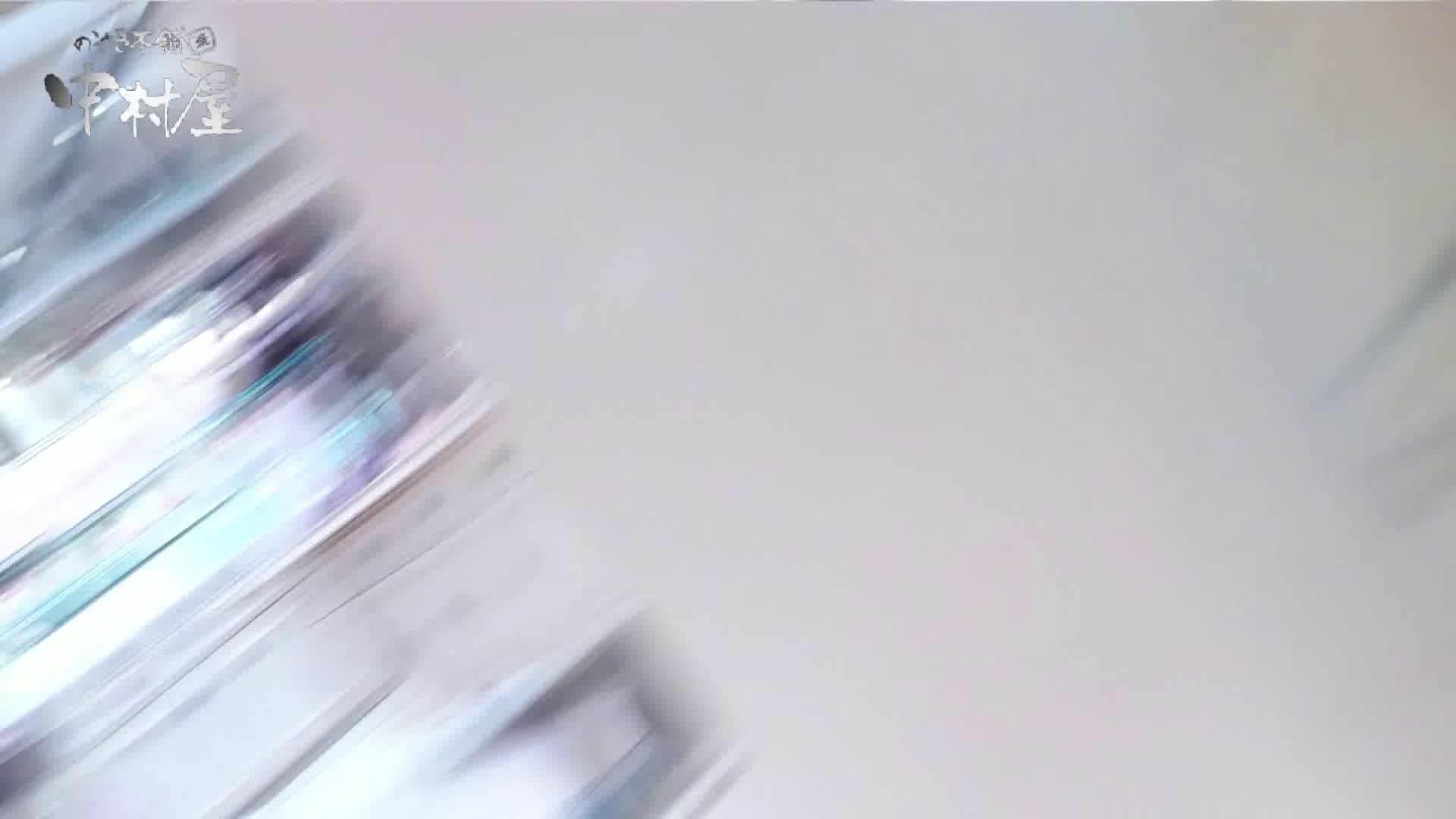 vol.42 美人アパレル胸チラ&パンチラ パンチラね~ちゃん、ジャスコの前♪ OLのエロ生活 戯れ無修正画像 51連発 37