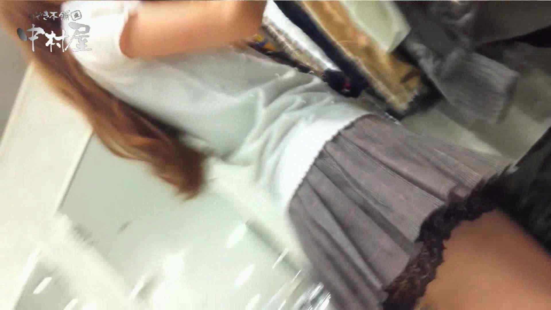 vol.46 可愛いカリスマ店員胸チラ&パンチラ モリマン! チラ のぞき動画画像 41連発 17