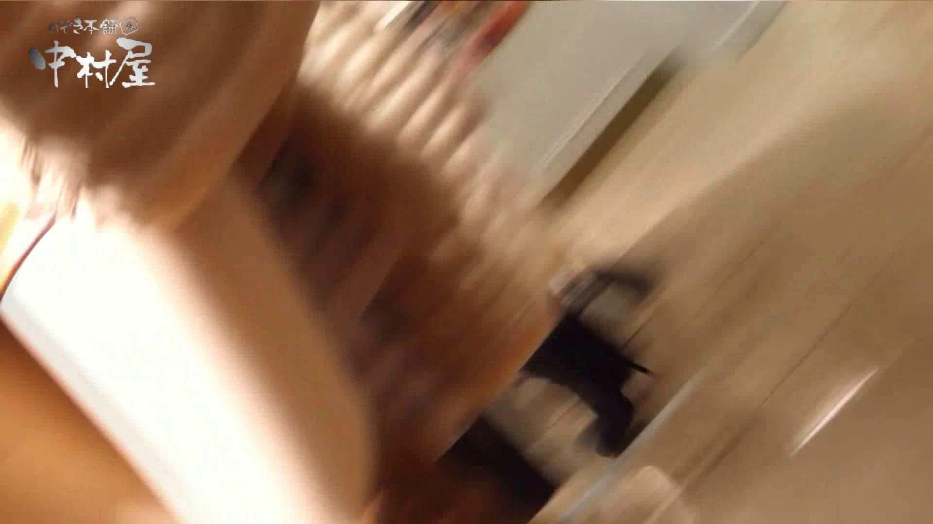 vol.46 可愛いカリスマ店員胸チラ&パンチラ モリマン! チラ のぞき動画画像 41連発 27