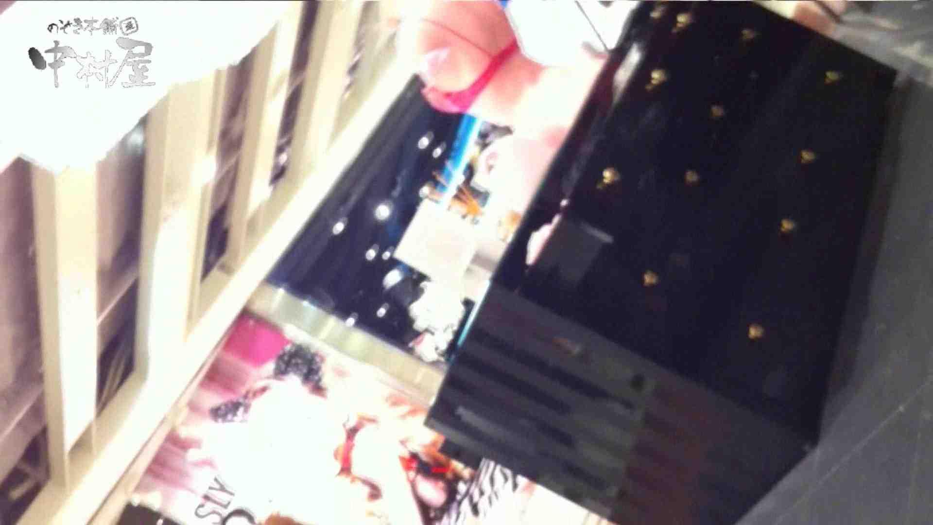 vol.47 カリスマ店員胸チラ&パンチラ 黒パン店員さん チラ | OLのエロ生活  79連発 21