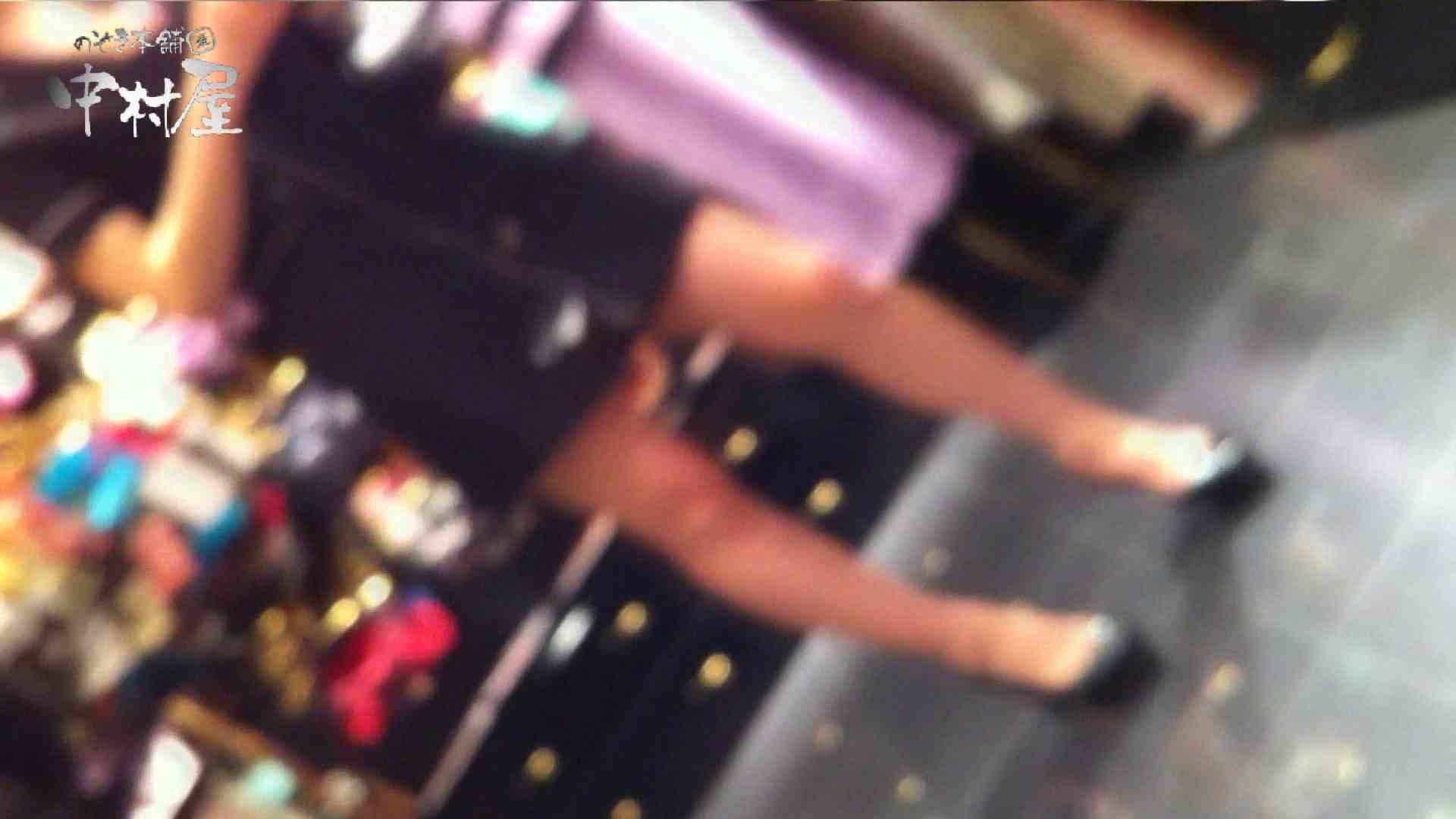 vol.47 カリスマ店員胸チラ&パンチラ 黒パン店員さん 胸チラ おめこ無修正動画無料 79連発 44