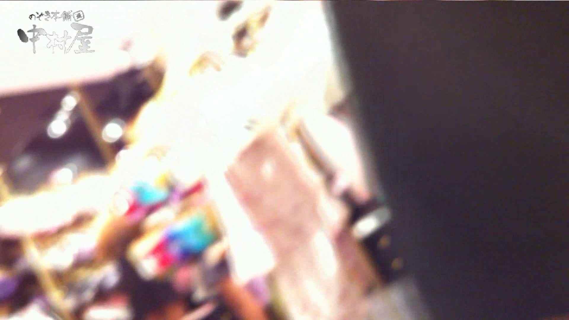 vol.47 カリスマ店員胸チラ&パンチラ 黒パン店員さん パンチラ 盗撮動画紹介 79連発 63
