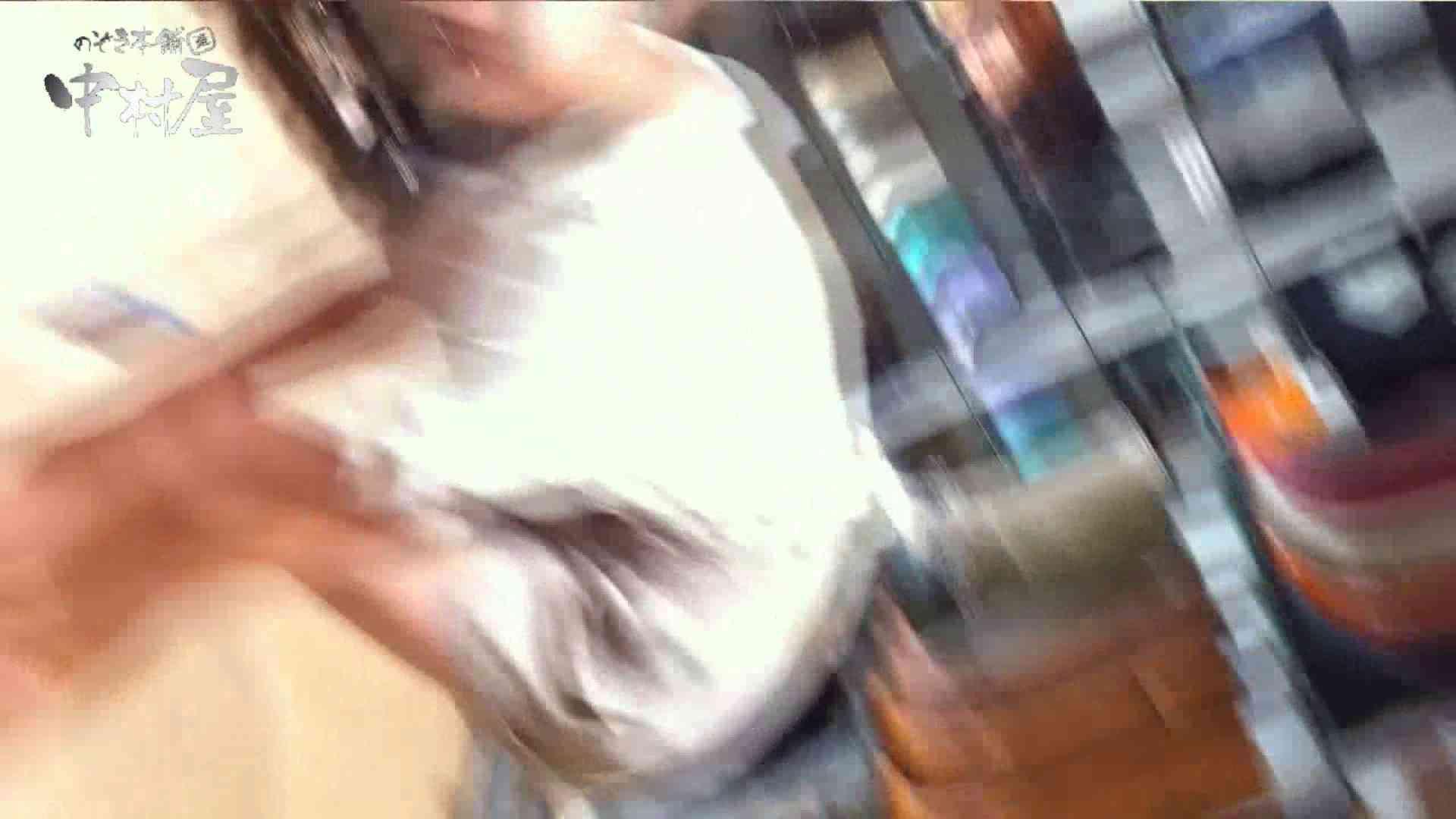 vol.47 カリスマ店員胸チラ&パンチラ 黒パン店員さん パンチラ 盗撮動画紹介 79連発 78