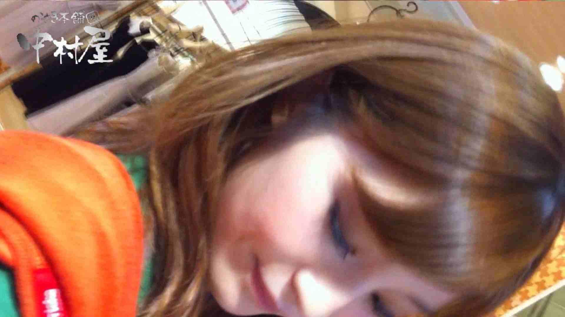 vol.48可愛いカリスマ店員胸チラ&パンチラ アニメ声の店員さん OLのエロ生活 | 接写  96連発 11