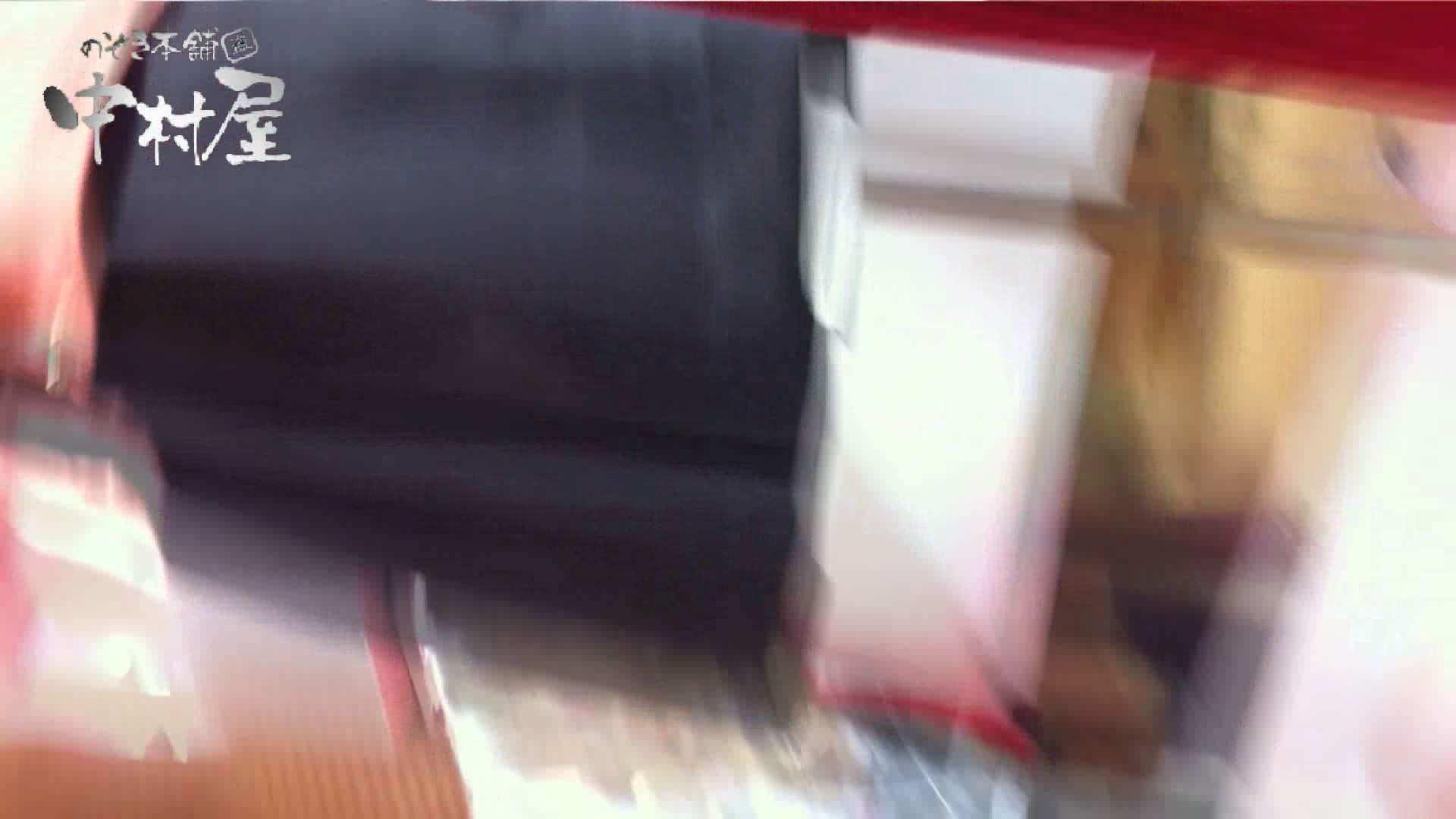 vol.48可愛いカリスマ店員胸チラ&パンチラ アニメ声の店員さん 胸チラ オメコ動画キャプチャ 96連発 14