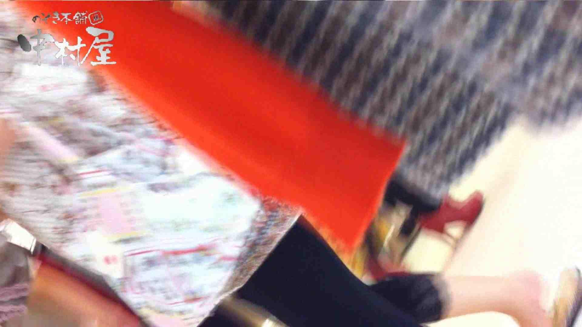 vol.48可愛いカリスマ店員胸チラ&パンチラ アニメ声の店員さん 胸チラ オメコ動画キャプチャ 96連発 19