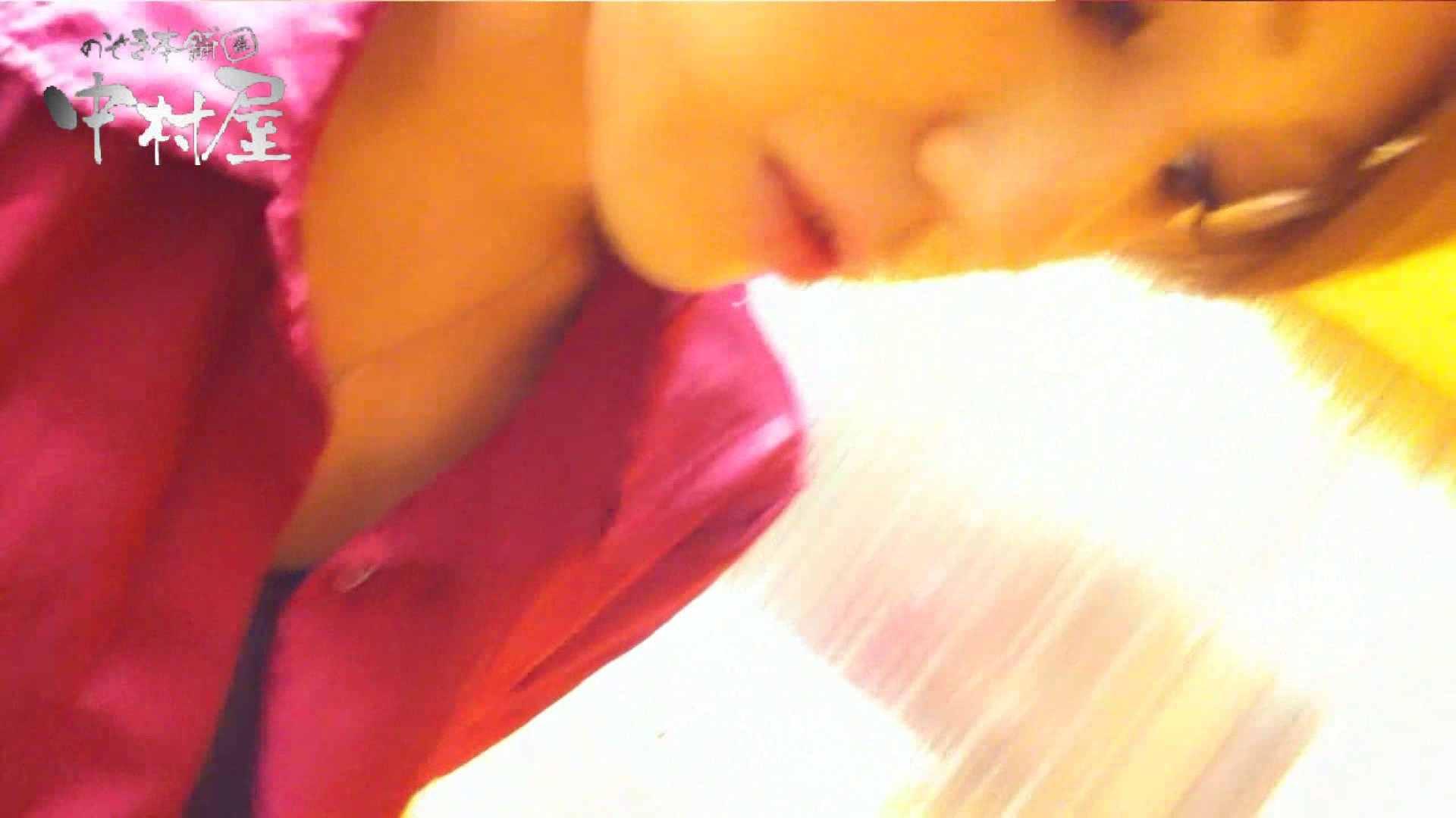vol.48可愛いカリスマ店員胸チラ&パンチラ アニメ声の店員さん チラ エロ無料画像 96連発 47