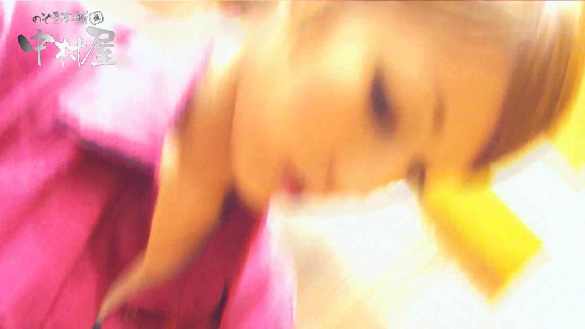 vol.48可愛いカリスマ店員胸チラ&パンチラ アニメ声の店員さん OLのエロ生活  96連発 50