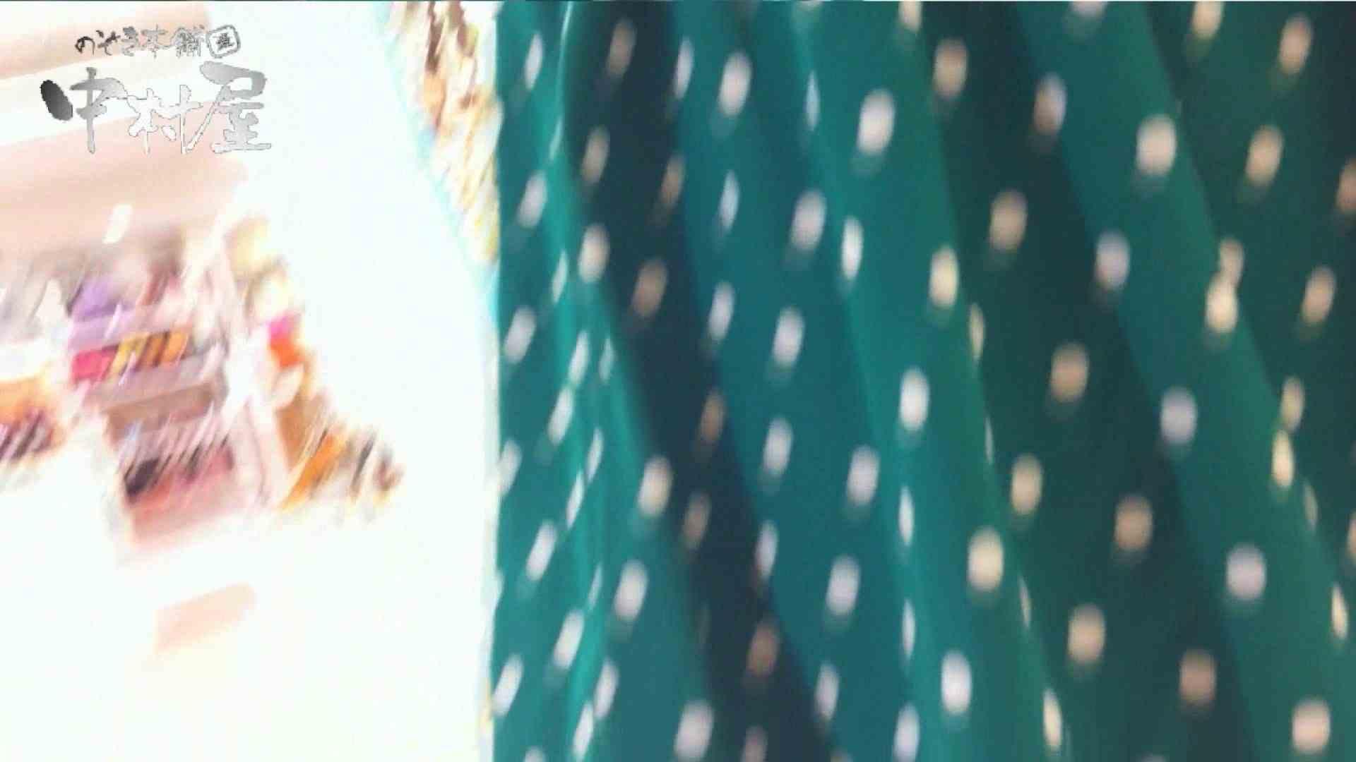 vol.48可愛いカリスマ店員胸チラ&パンチラ アニメ声の店員さん OLのエロ生活 | 接写  96連発 61