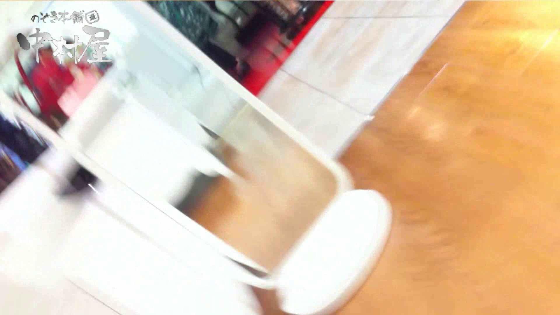 vol.48可愛いカリスマ店員胸チラ&パンチラ アニメ声の店員さん OLのエロ生活  96連発 70