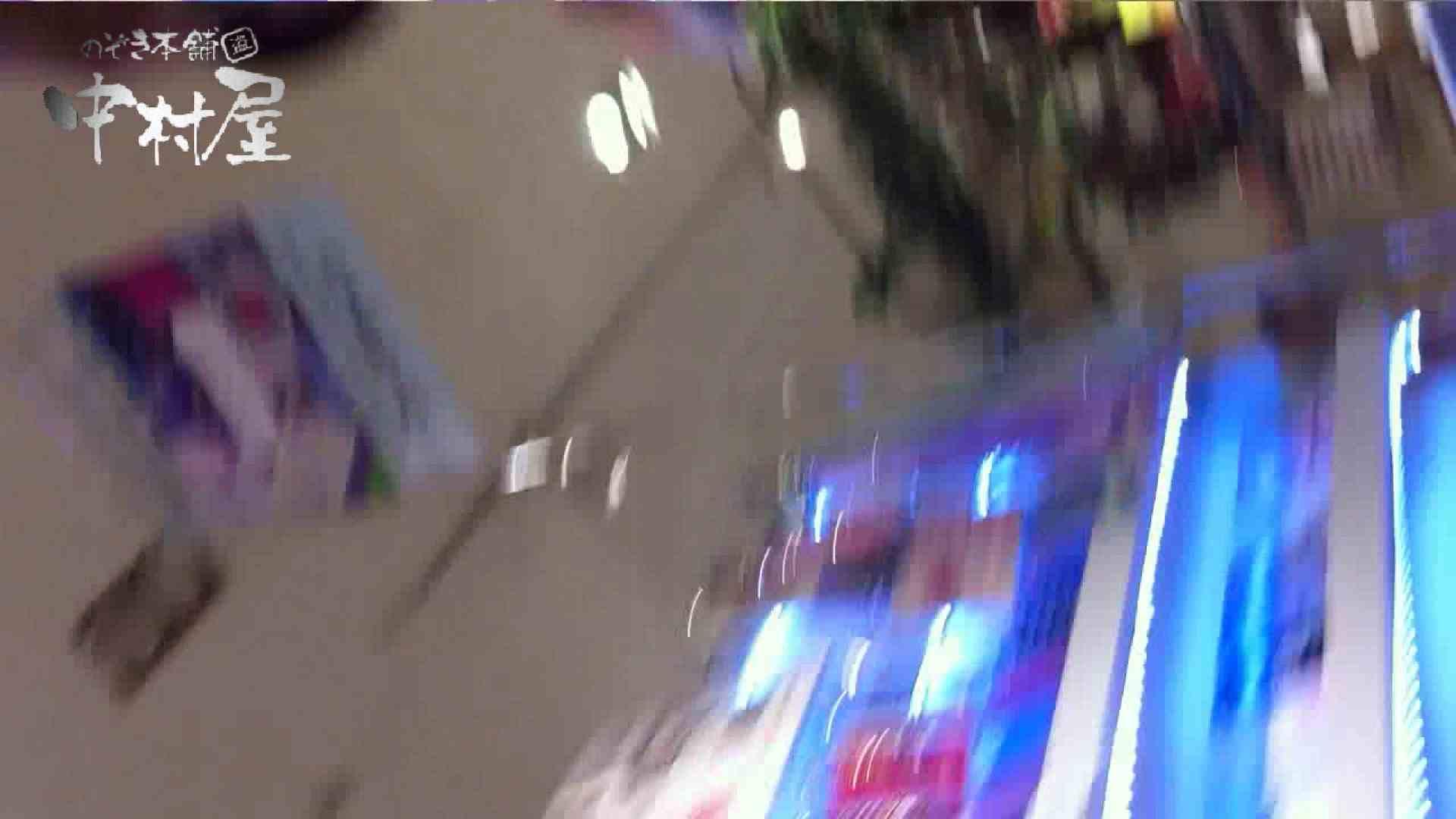vol.48可愛いカリスマ店員胸チラ&パンチラ アニメ声の店員さん 胸チラ オメコ動画キャプチャ 96連発 74