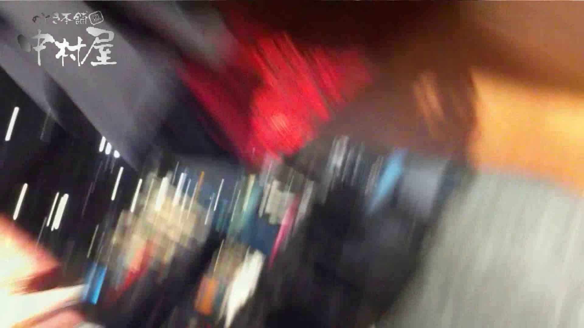 vol.48可愛いカリスマ店員胸チラ&パンチラ アニメ声の店員さん チラ エロ無料画像 96連発 77