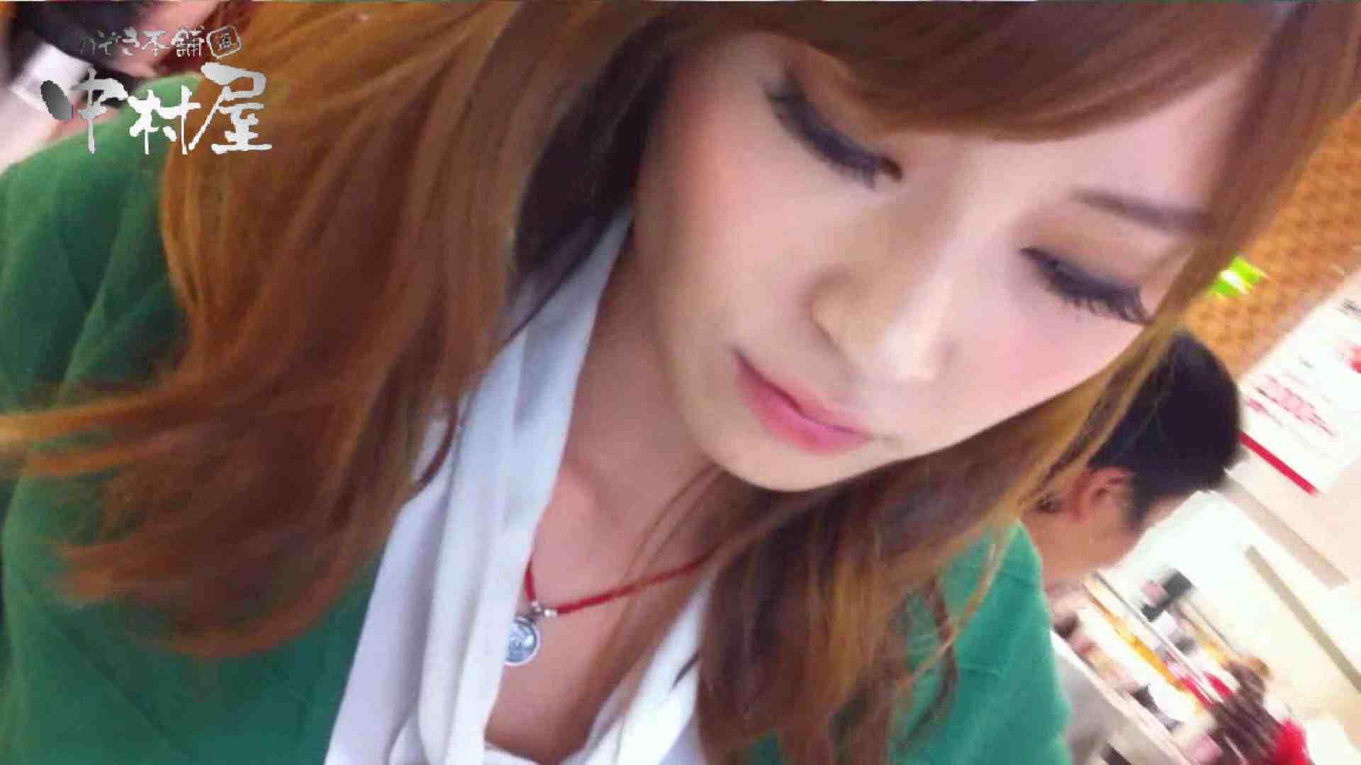 vol.48可愛いカリスマ店員胸チラ&パンチラ アニメ声の店員さん チラ エロ無料画像 96連発 82