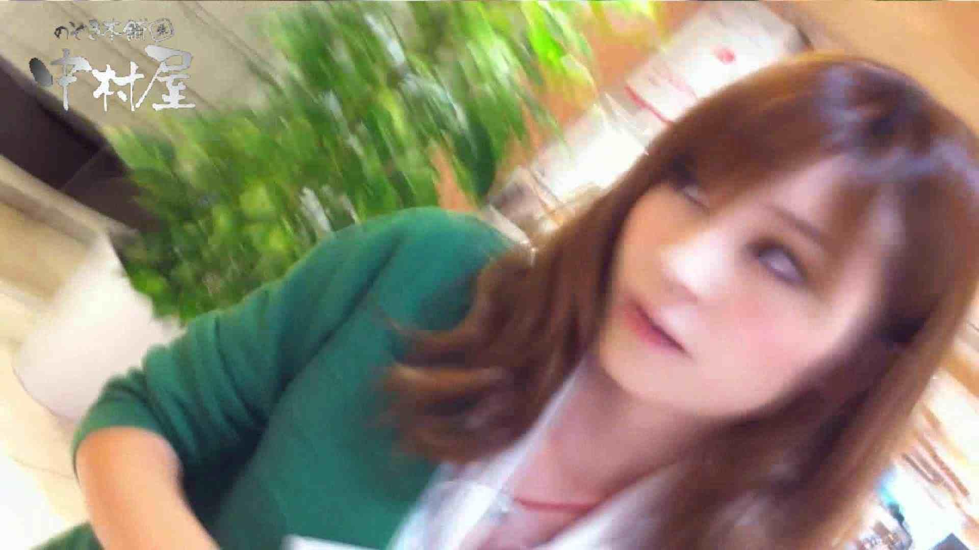 vol.48可愛いカリスマ店員胸チラ&パンチラ アニメ声の店員さん パンチラ SEX無修正画像 96連発 83