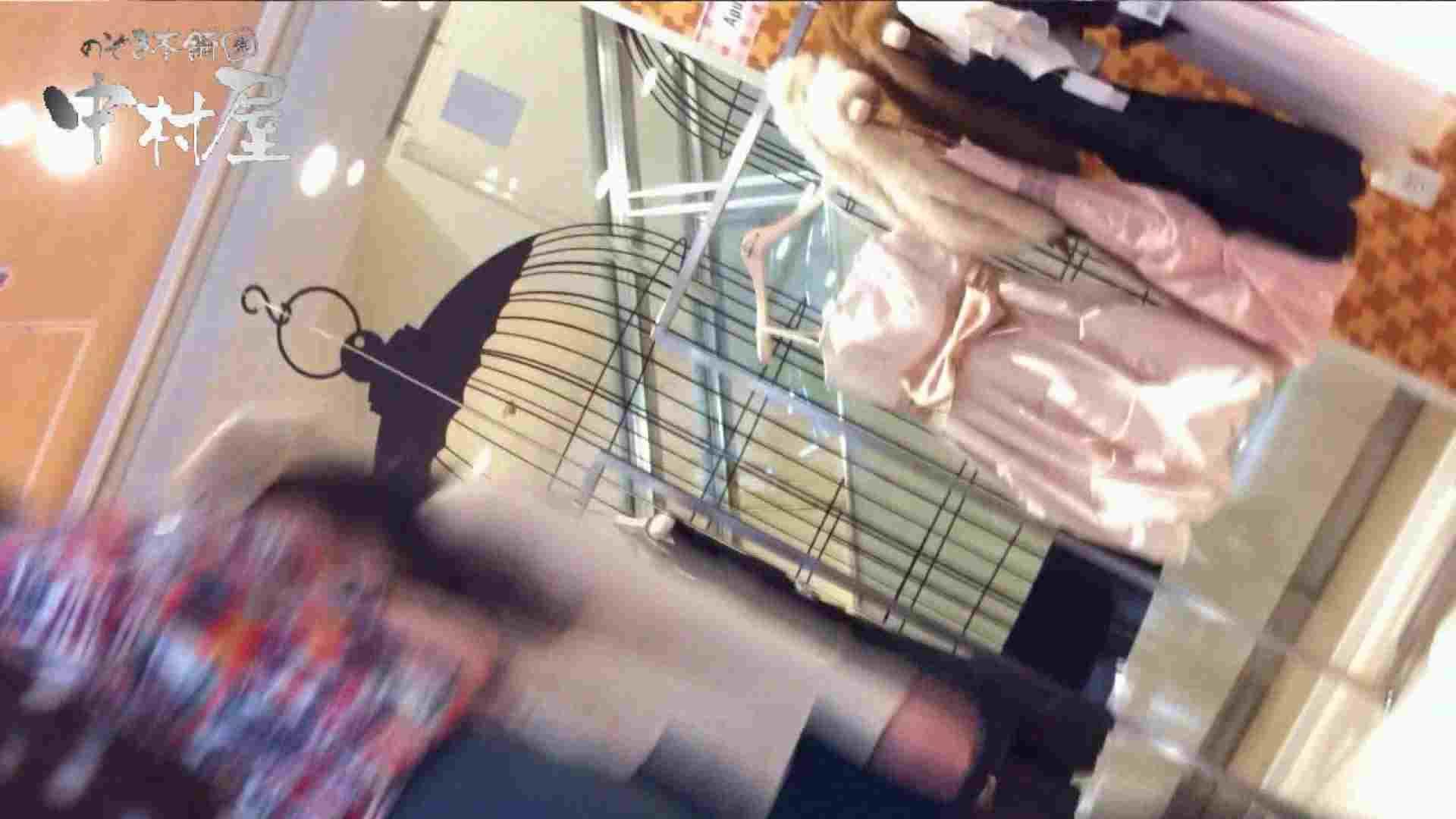 vol.48可愛いカリスマ店員胸チラ&パンチラ アニメ声の店員さん OLのエロ生活 | 接写  96連発 91