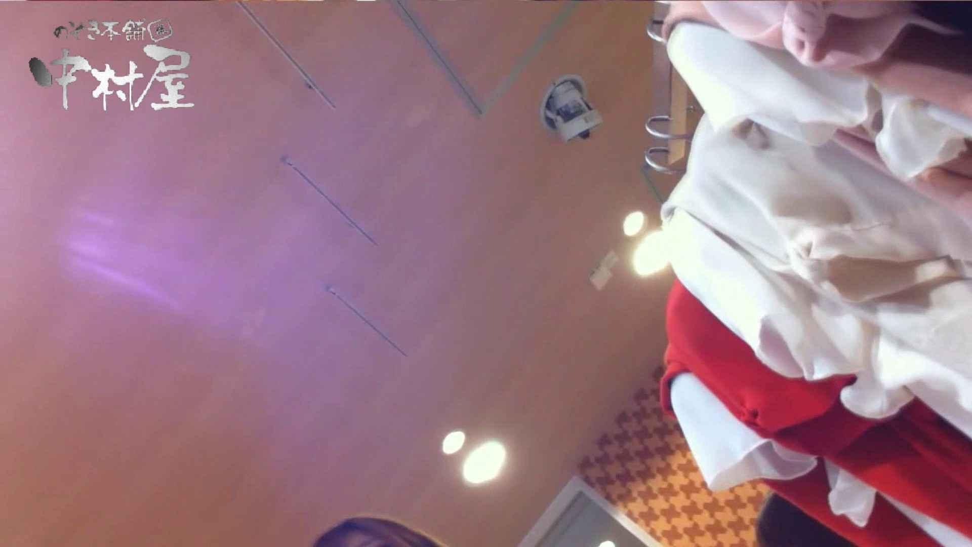 vol.48可愛いカリスマ店員胸チラ&パンチラ アニメ声の店員さん パンチラ SEX無修正画像 96連発 93
