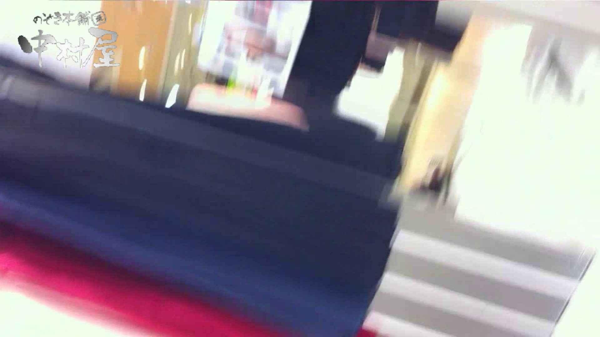 vol.48可愛いカリスマ店員胸チラ&パンチラ アニメ声の店員さん OLのエロ生活 | 接写  96連発 96