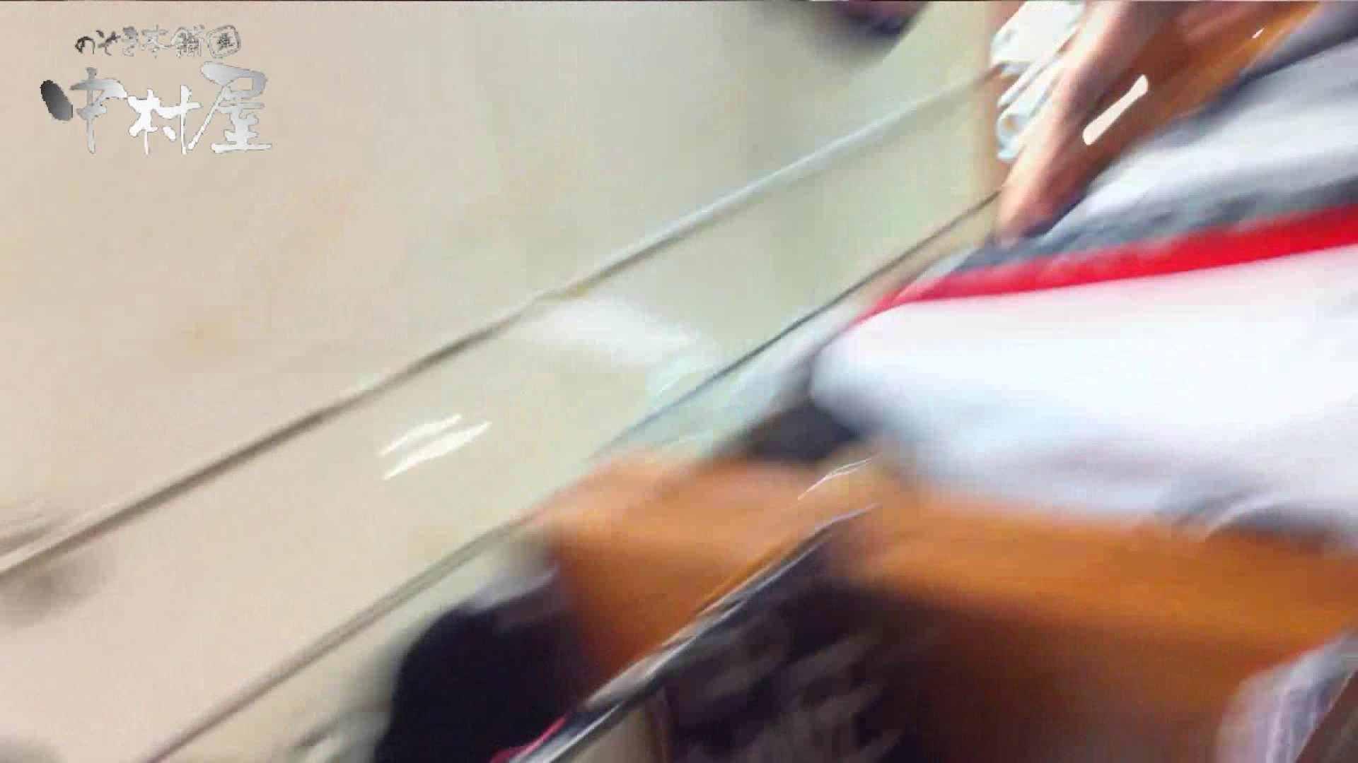 vol.52 美人アパレル胸チラ&パンチラ おとなしそうな店員の胸元にアタック! チラ | 胸チラ  29連発 1