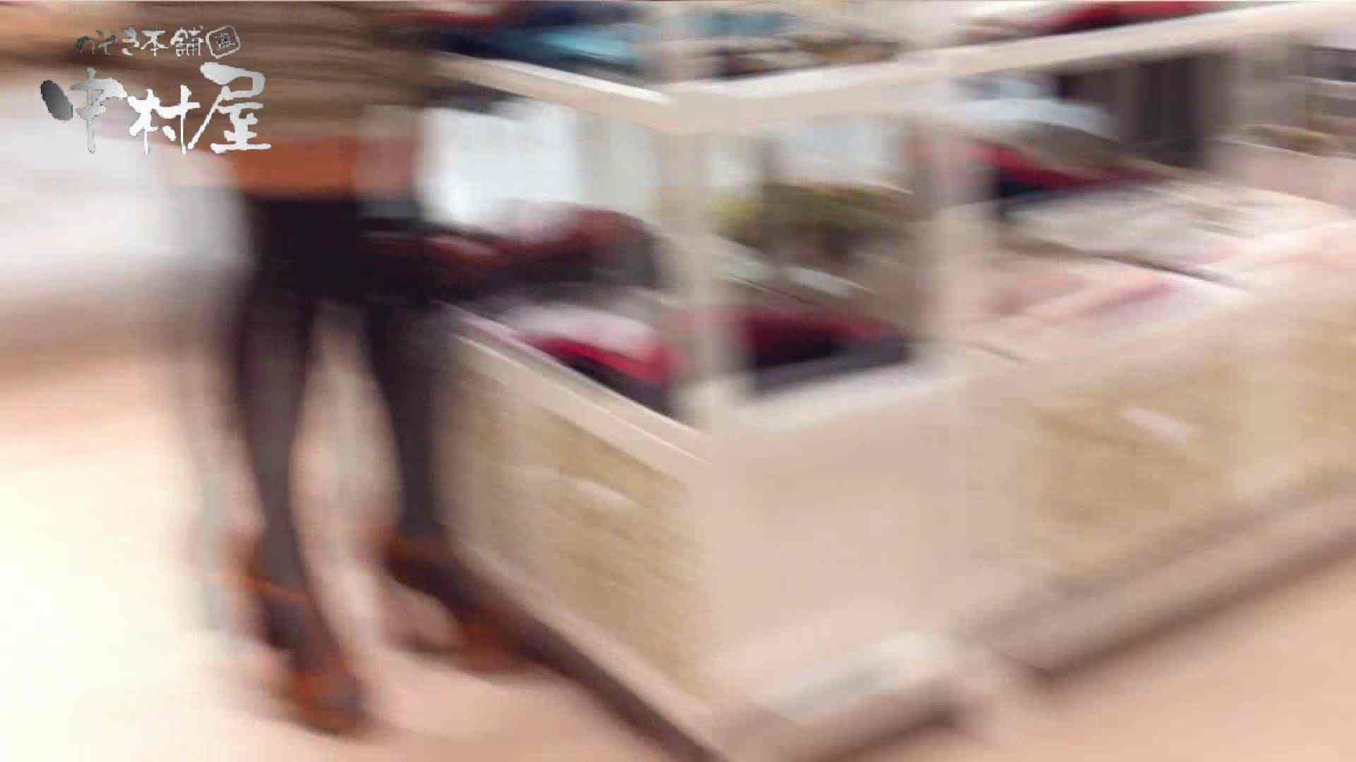 vol.52 美人アパレル胸チラ&パンチラ おとなしそうな店員の胸元にアタック! チラ | 胸チラ  29連発 21