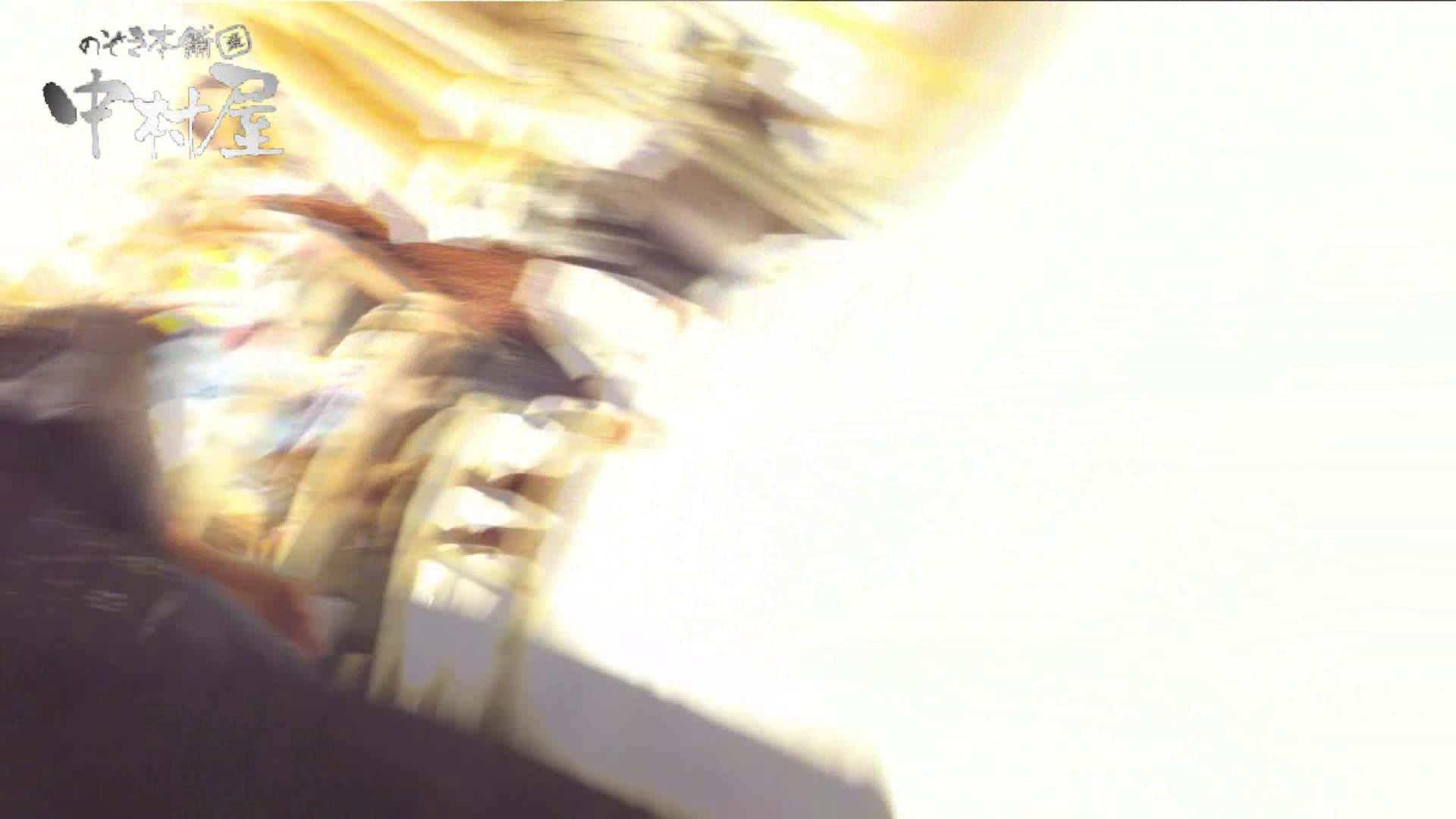 vol.56 美人アパレル胸チラ&パンチラ メガネオネーサマの下着 パンチラ | 胸チラ  51連発 7