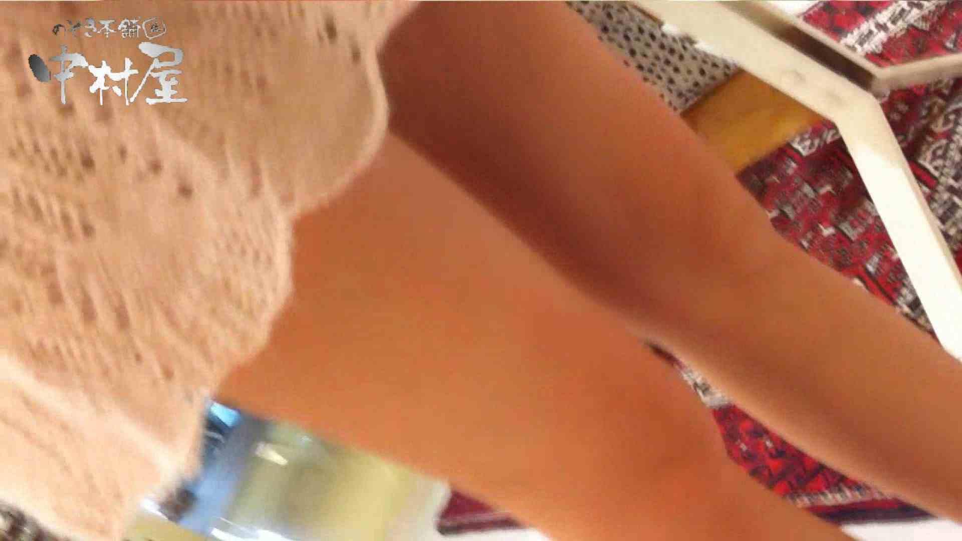 vol.56 美人アパレル胸チラ&パンチラ メガネオネーサマの下着 OLのエロ生活 オマンコ無修正動画無料 51連発 20