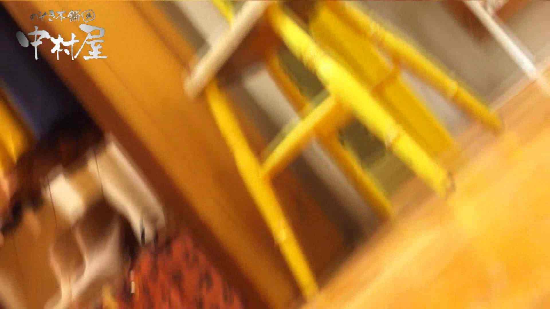 vol.56 美人アパレル胸チラ&パンチラ メガネオネーサマの下着 チラ スケベ動画紹介 51連発 21