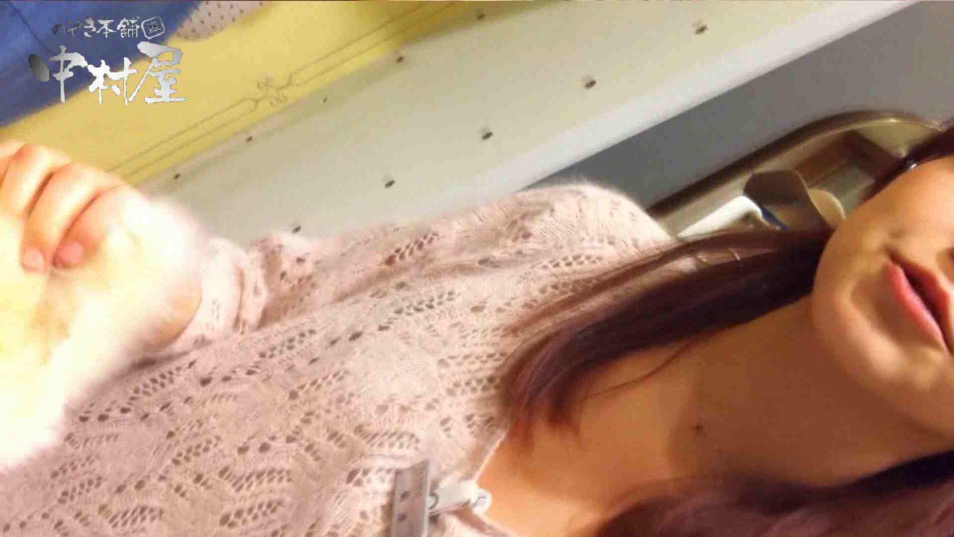 vol.56 美人アパレル胸チラ&パンチラ メガネオネーサマの下着 OLのエロ生活 オマンコ無修正動画無料 51連発 26