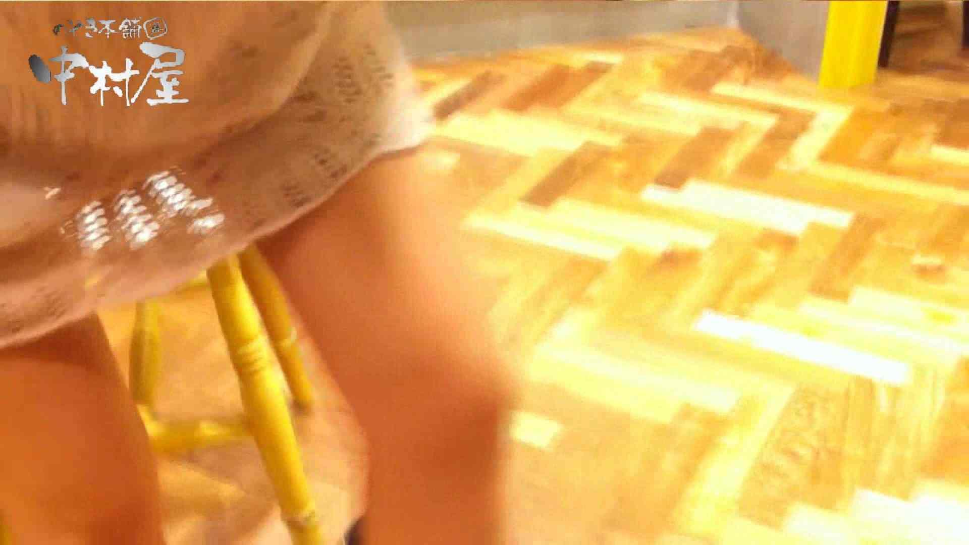 vol.56 美人アパレル胸チラ&パンチラ メガネオネーサマの下着 OLのエロ生活 オマンコ無修正動画無料 51連発 32