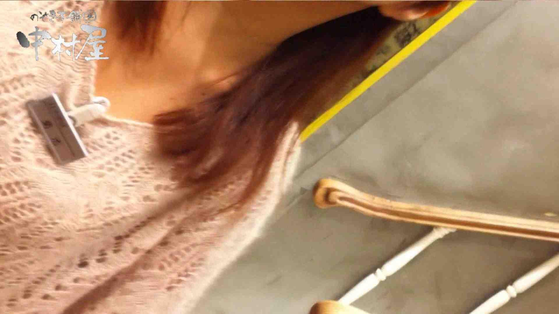 vol.56 美人アパレル胸チラ&パンチラ メガネオネーサマの下着 接写 SEX無修正画像 51連発 34