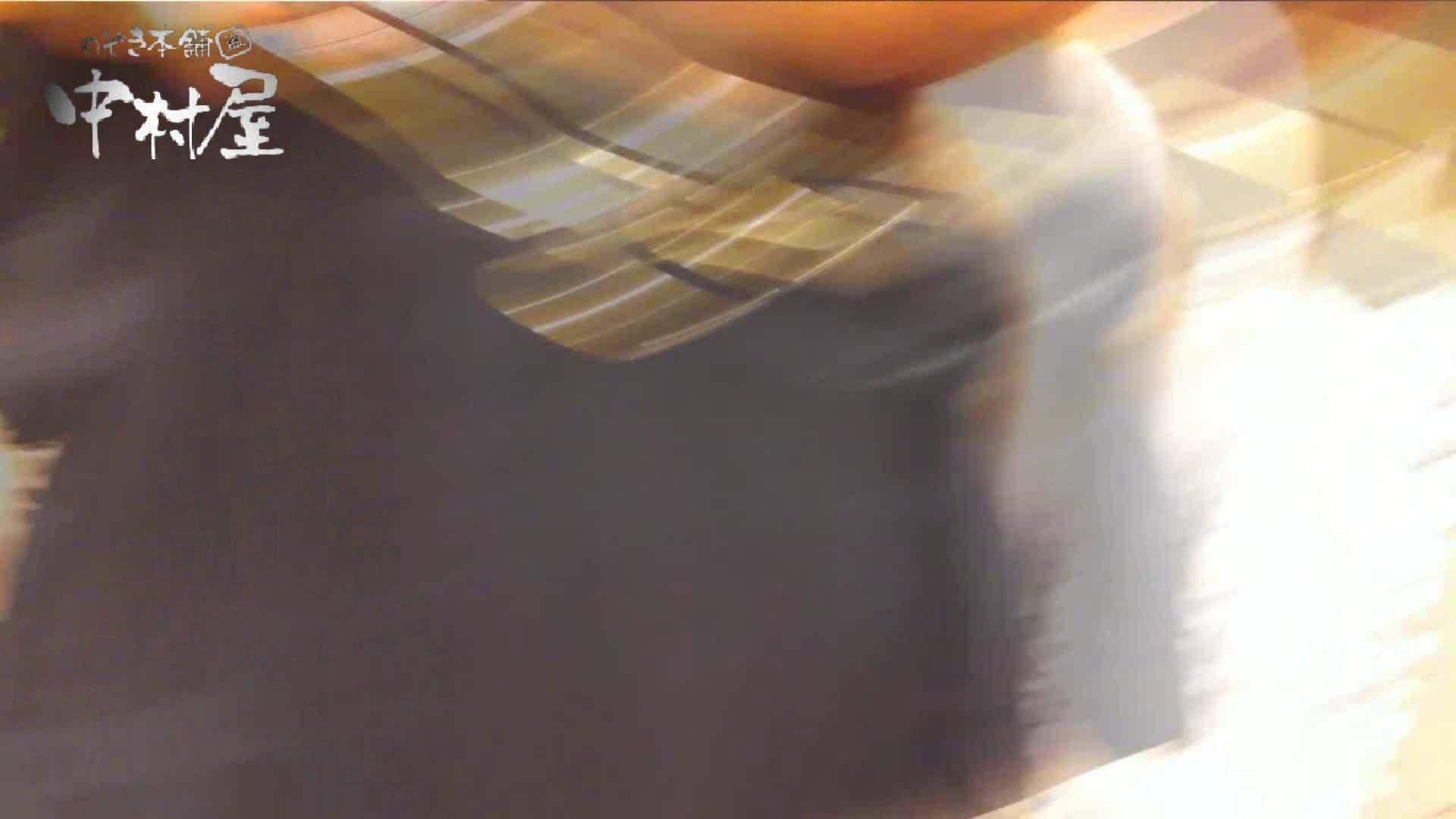 vol.56 美人アパレル胸チラ&パンチラ メガネオネーサマの下着 パンチラ  51連発 36