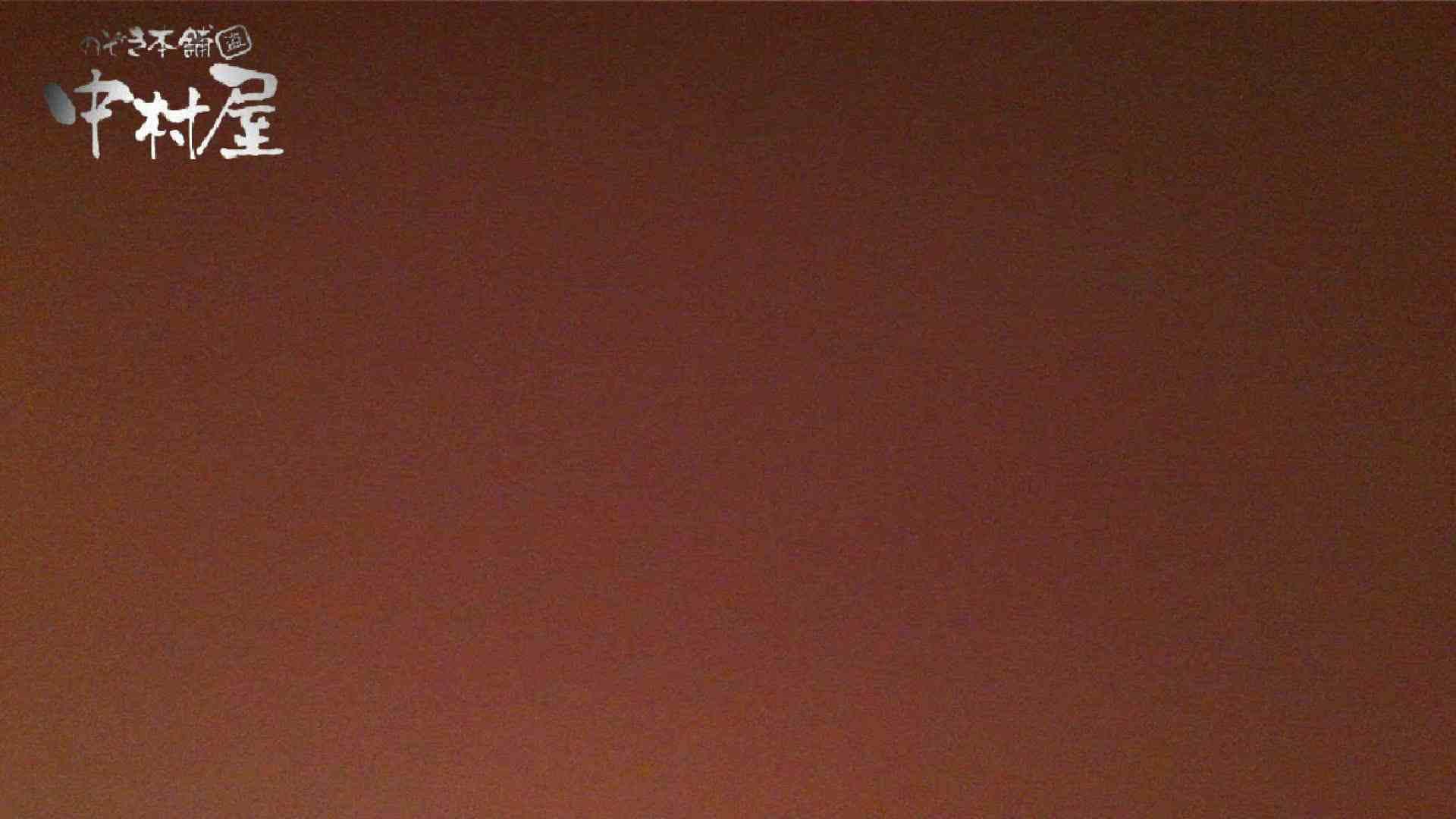 vol.56 美人アパレル胸チラ&パンチラ メガネオネーサマの下着 OLのエロ生活 オマンコ無修正動画無料 51連発 44