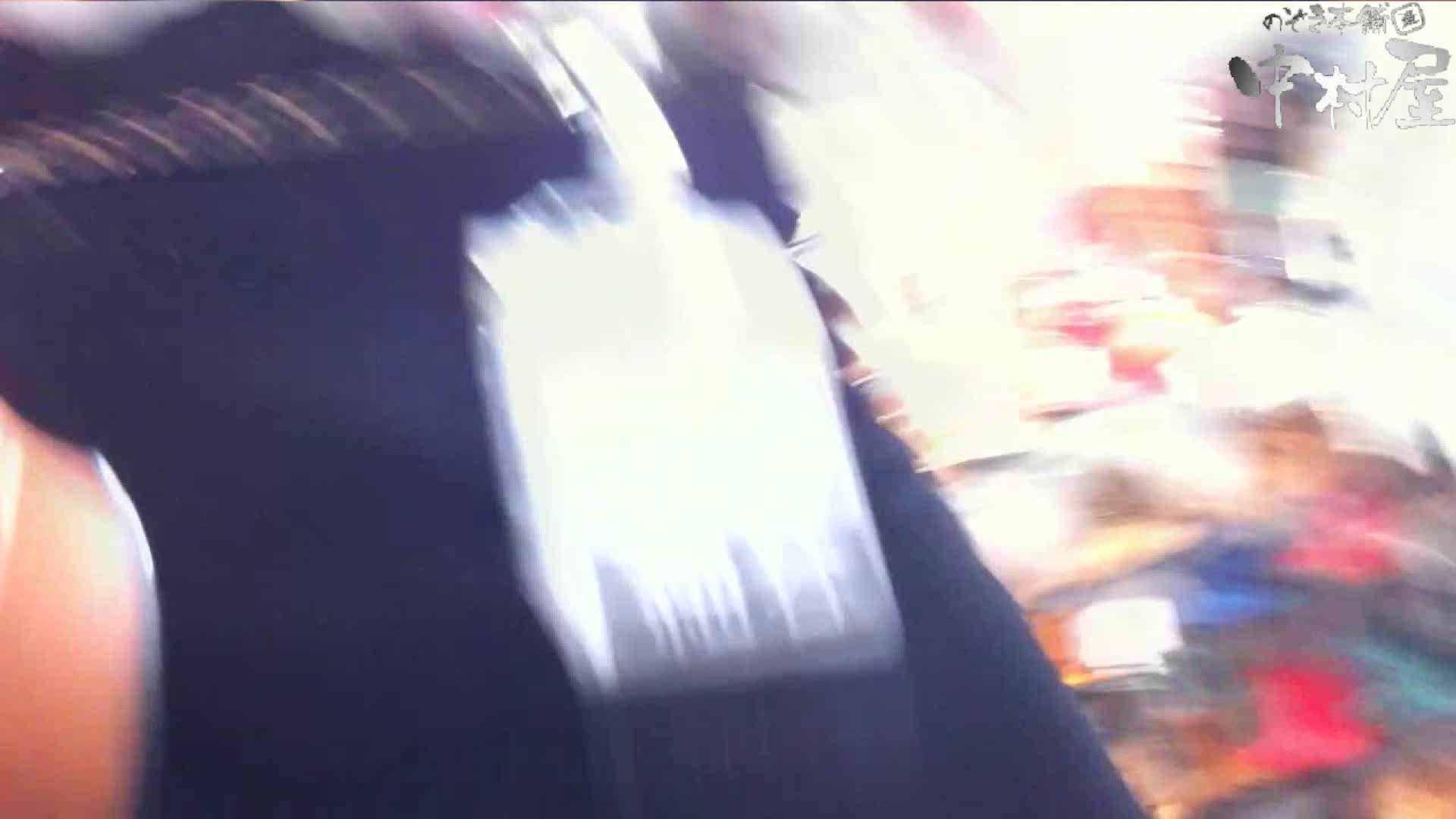 vol.64 美人アパレル胸チラ&パンチラ パッチリした目がカワイイおねーさん! パンチラ ワレメ無修正動画無料 93連発 34