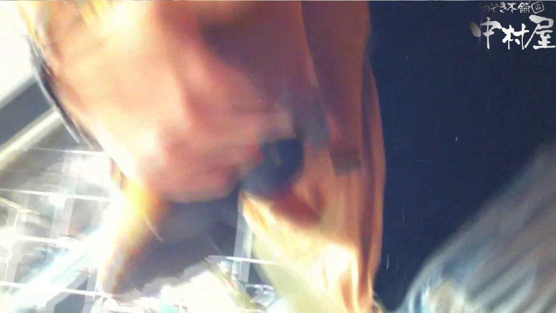 vol.64 美人アパレル胸チラ&パンチラ パッチリした目がカワイイおねーさん! パンチラ ワレメ無修正動画無料 93連発 59
