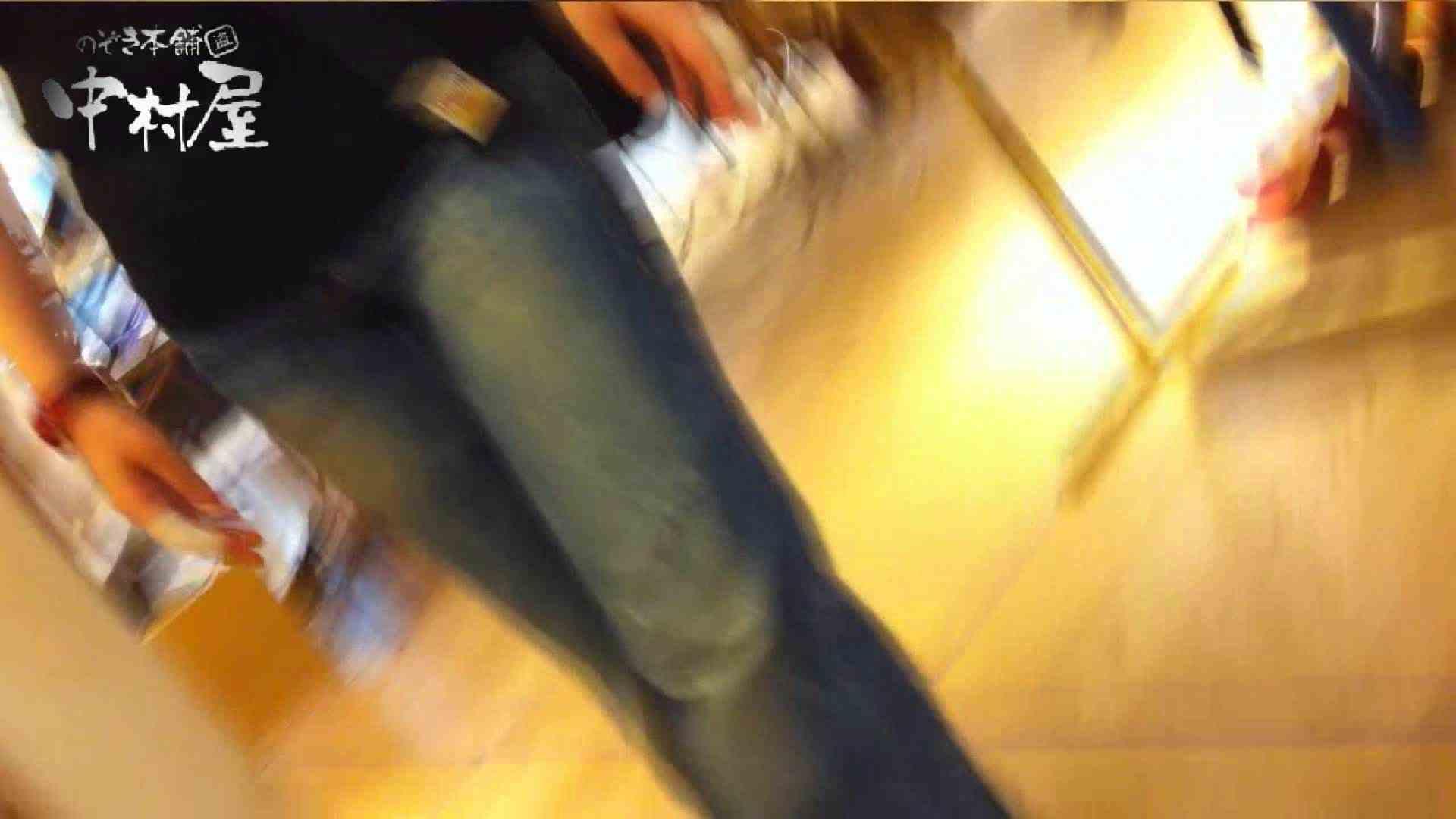 vol.65 美人アパレル胸チラ&パンチラ ムッチリ感がいい感じ花がらパンツさん パンチラ おめこ無修正画像 57連発 14