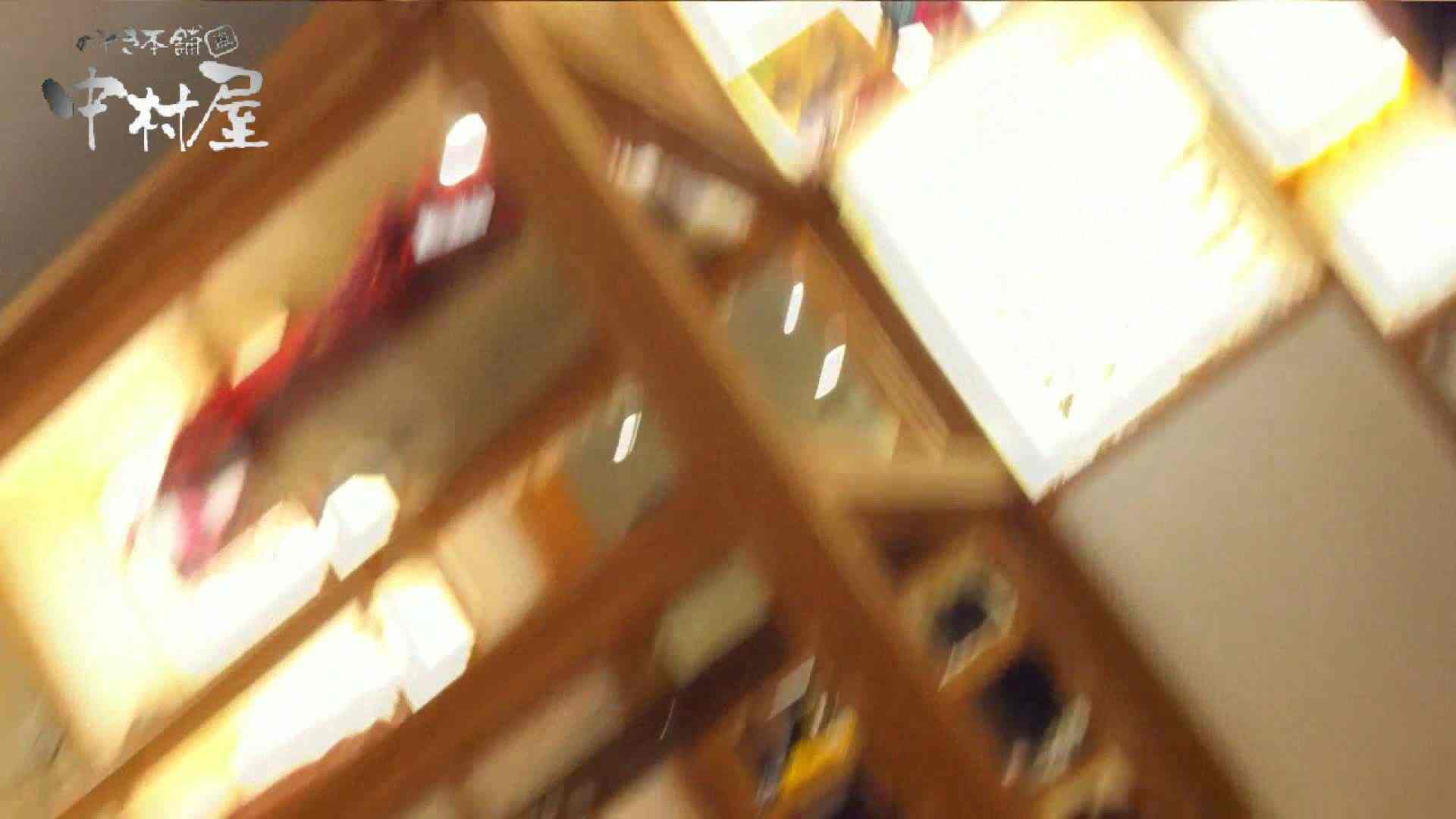 vol.65 美人アパレル胸チラ&パンチラ ムッチリ感がいい感じ花がらパンツさん チラ AV無料 57連発 18