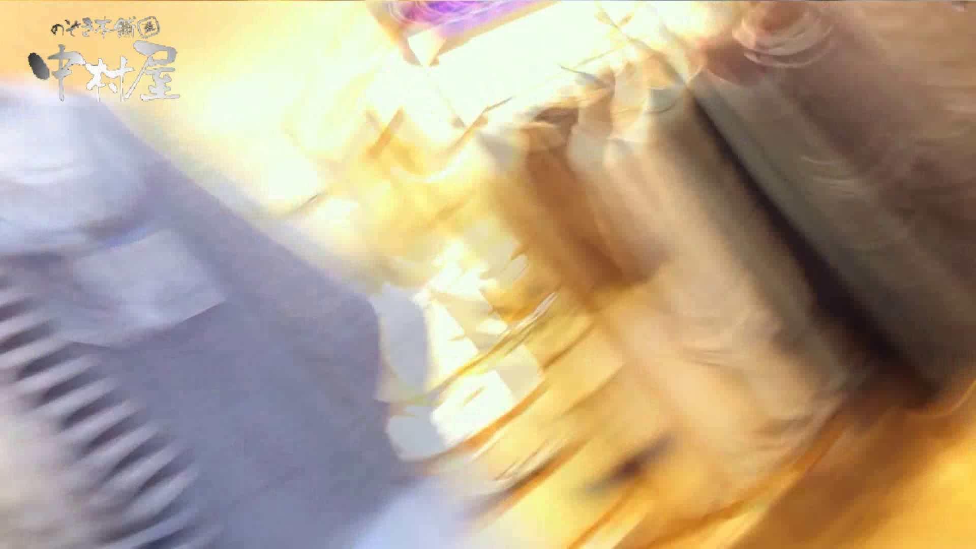 vol.65 美人アパレル胸チラ&パンチラ ムッチリ感がいい感じ花がらパンツさん チラ AV無料 57連発 43