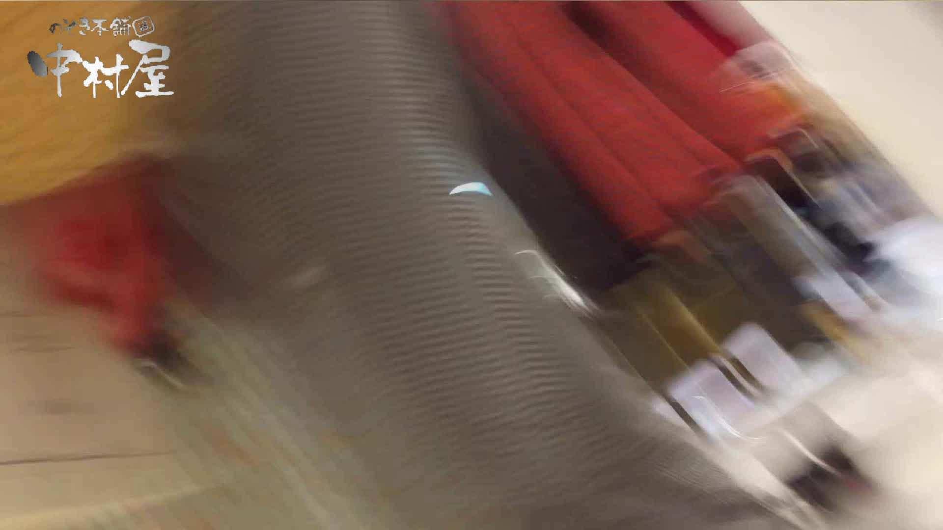 vol.65 美人アパレル胸チラ&パンチラ ムッチリ感がいい感じ花がらパンツさん パンチラ おめこ無修正画像 57連発 54