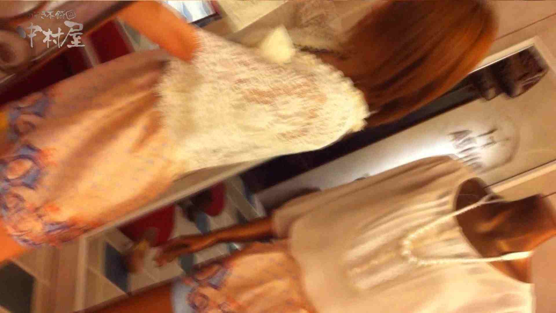 vol.69 美人アパレル胸チラ&パンチラ ストライプパンツみっけ! 接写 オマンコ動画キャプチャ 95連発 53