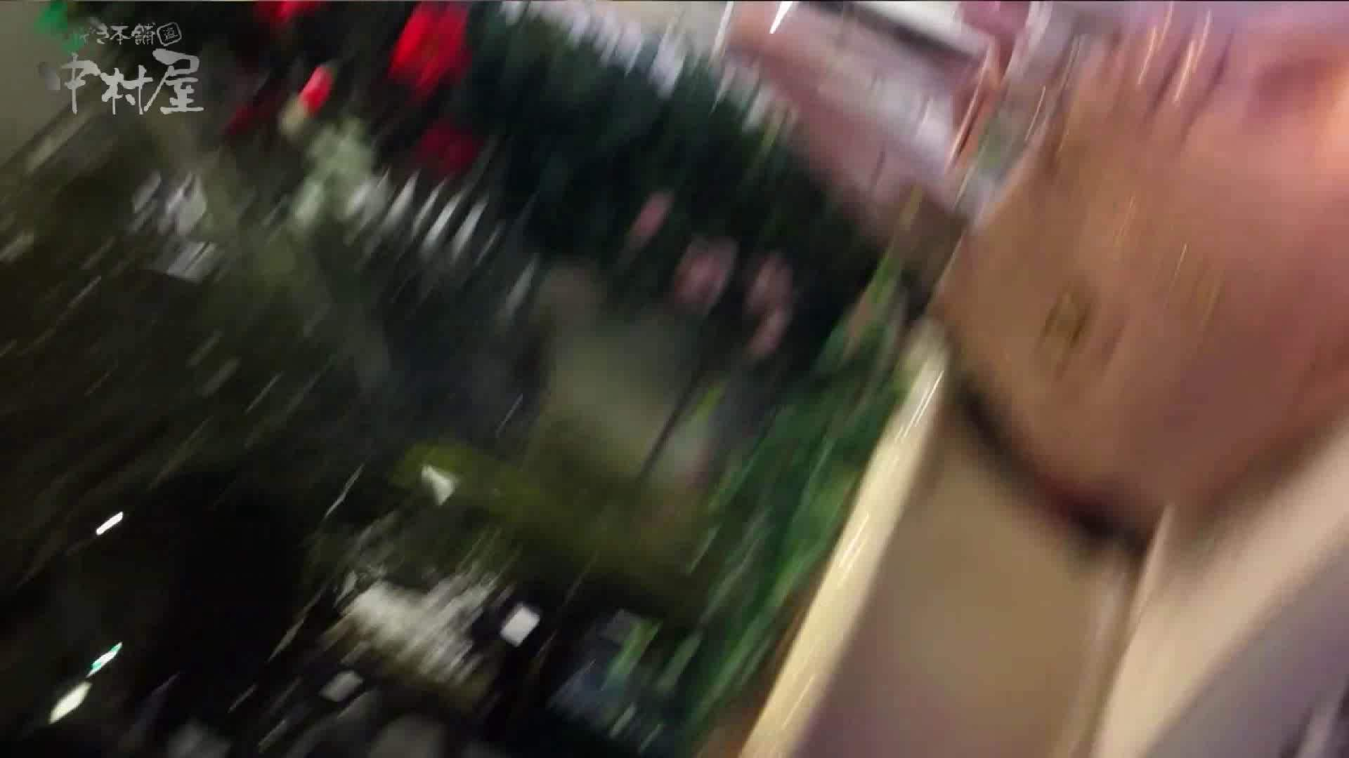 vol.70 美人アパレル胸チラ&パンチラ ベレー店員さんの下着 OLのエロ生活 おめこ無修正画像 96連発 2