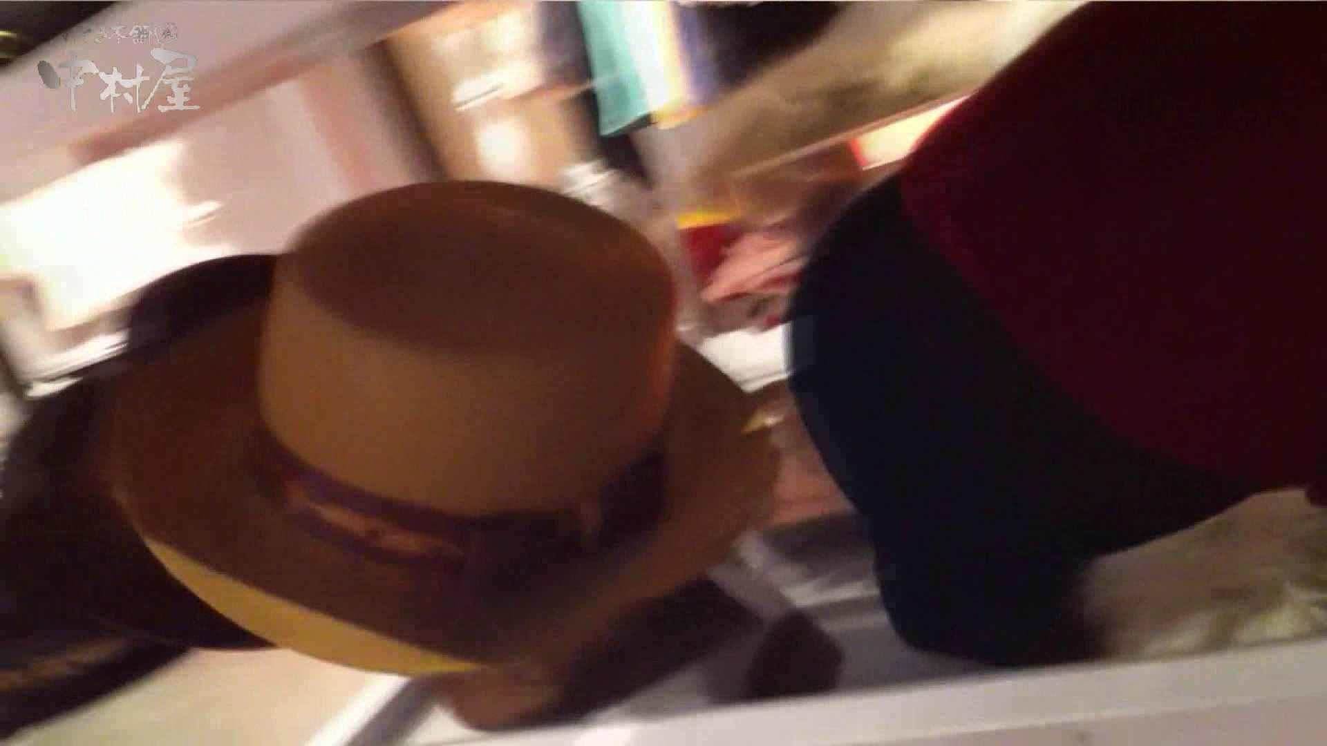 vol.70 美人アパレル胸チラ&パンチラ ベレー店員さんの下着 チラ オマンコ無修正動画無料 96連発 9