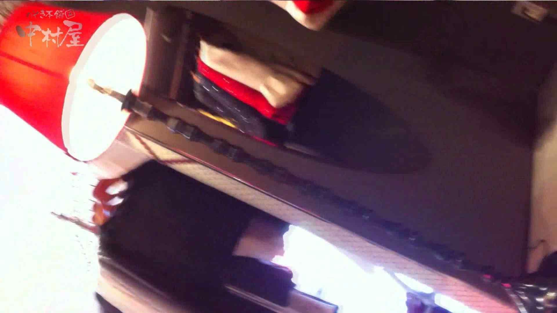 vol.70 美人アパレル胸チラ&パンチラ ベレー店員さんの下着 パンチラ オマンコ動画キャプチャ 96連発 10