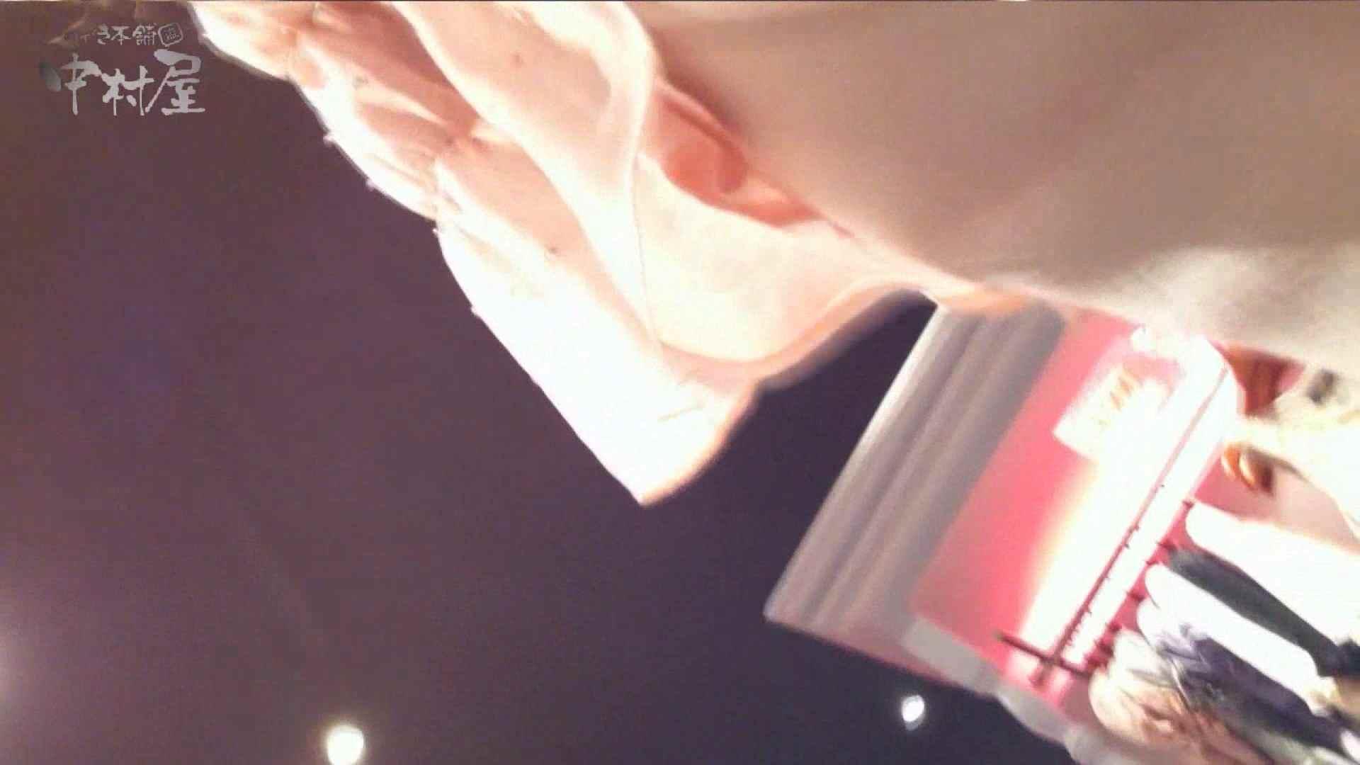 vol.70 美人アパレル胸チラ&パンチラ ベレー店員さんの下着 下着 おまんこ動画流出 96連発 11