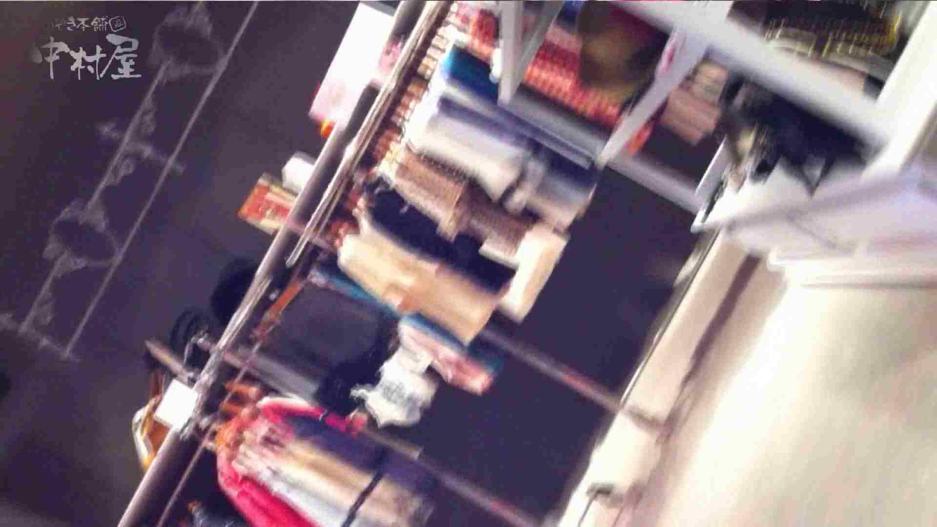 vol.70 美人アパレル胸チラ&パンチラ ベレー店員さんの下着 胸チラ | 接写  96連発 13