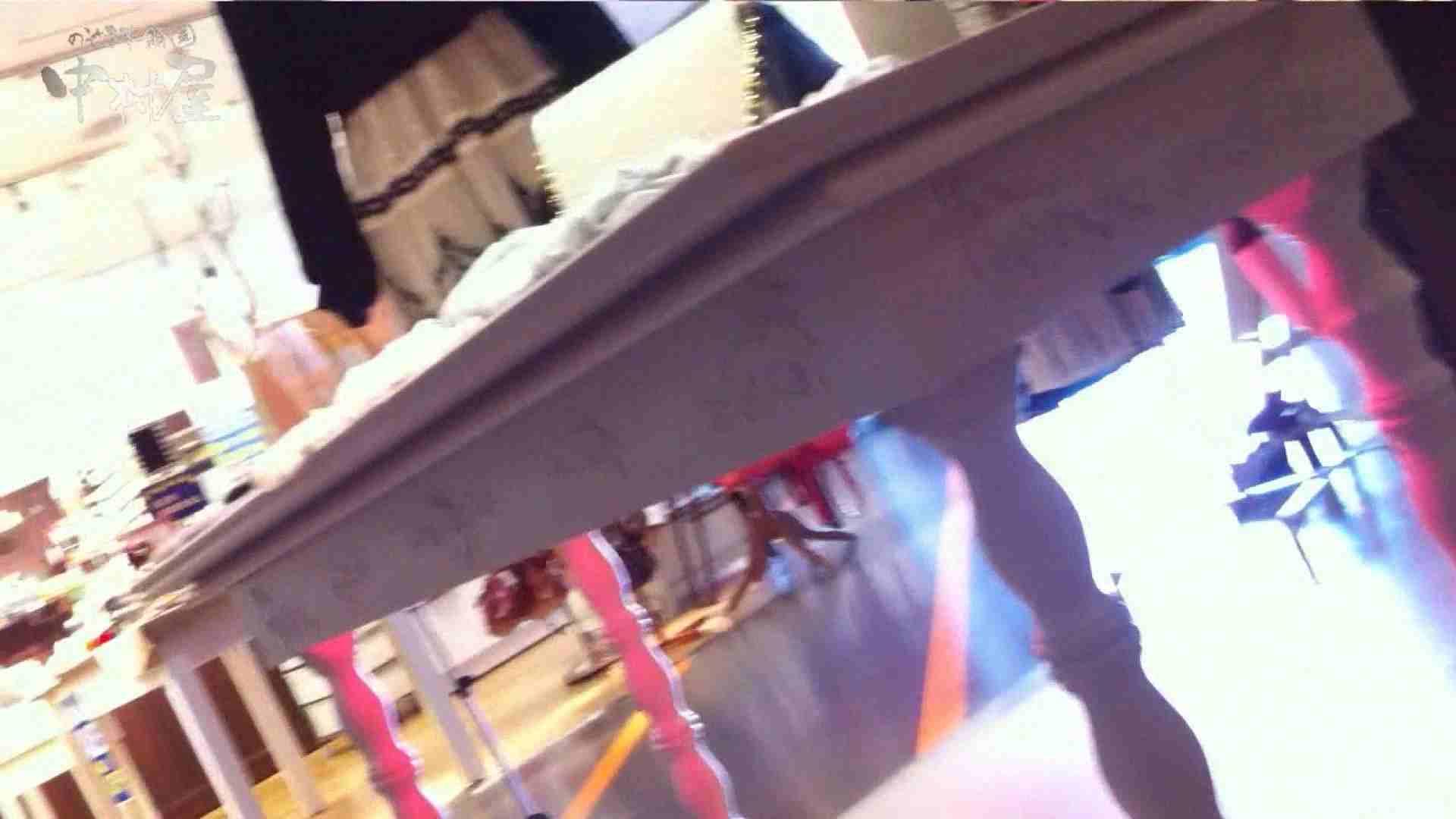 vol.70 美人アパレル胸チラ&パンチラ ベレー店員さんの下着 チラ オマンコ無修正動画無料 96連発 15