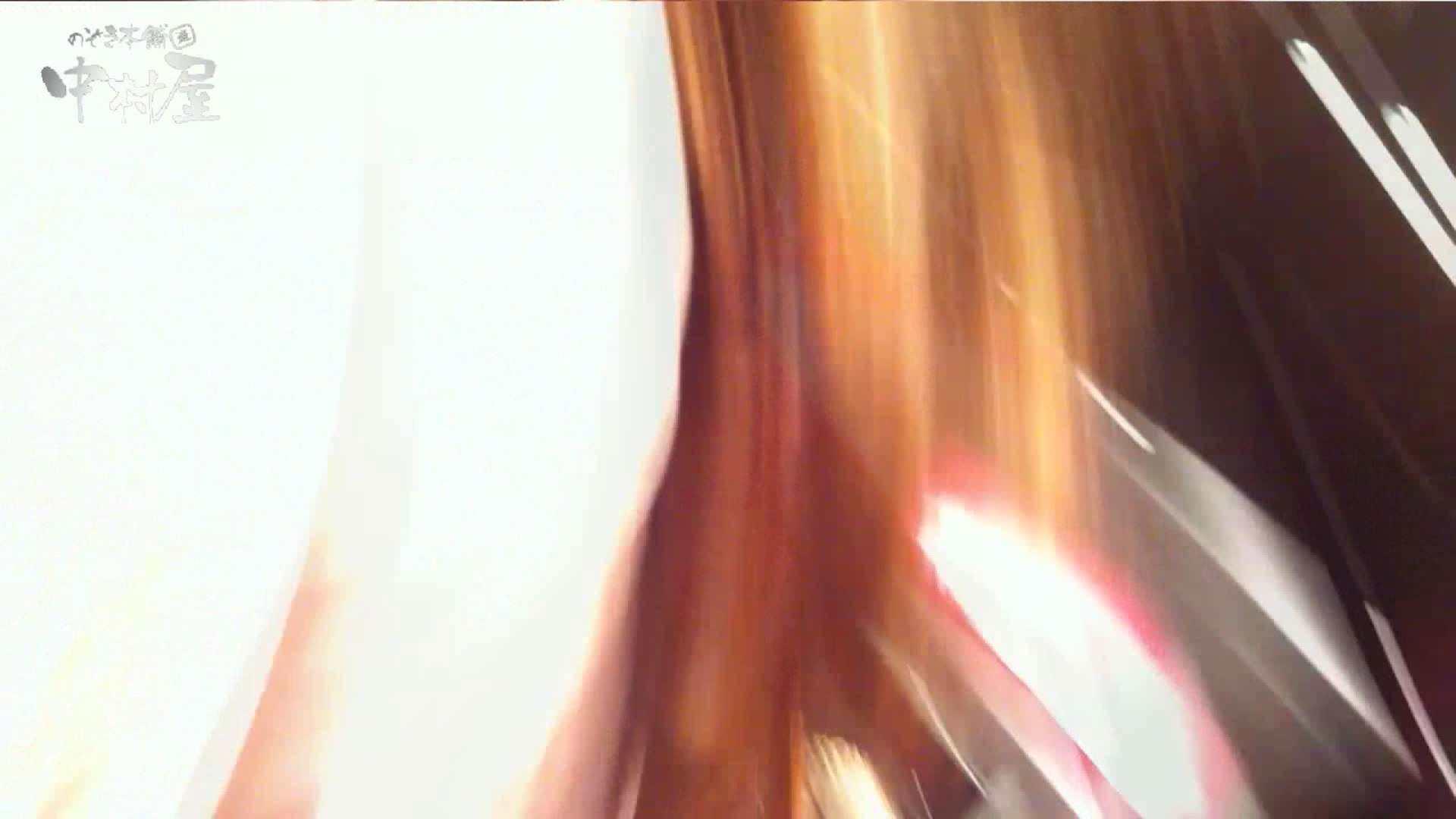 vol.70 美人アパレル胸チラ&パンチラ ベレー店員さんの下着 OLのエロ生活 おめこ無修正画像 96連発 20