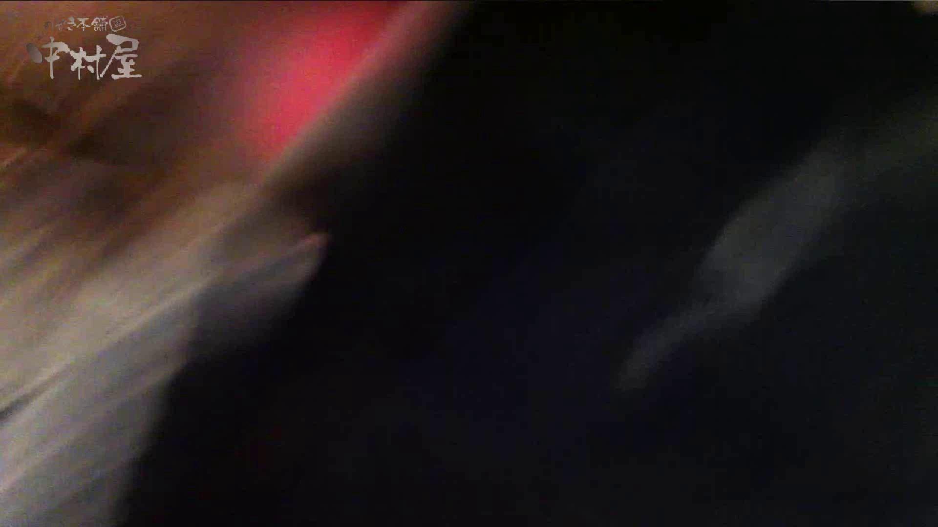vol.70 美人アパレル胸チラ&パンチラ ベレー店員さんの下着 OLのエロ生活 おめこ無修正画像 96連発 26